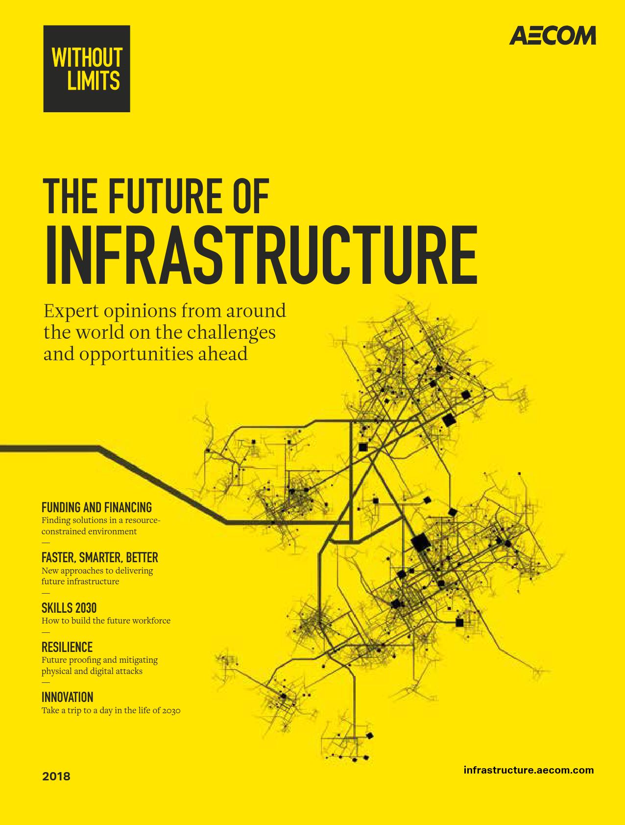 未来基础设施报告:展望2030年的城市与日常生活