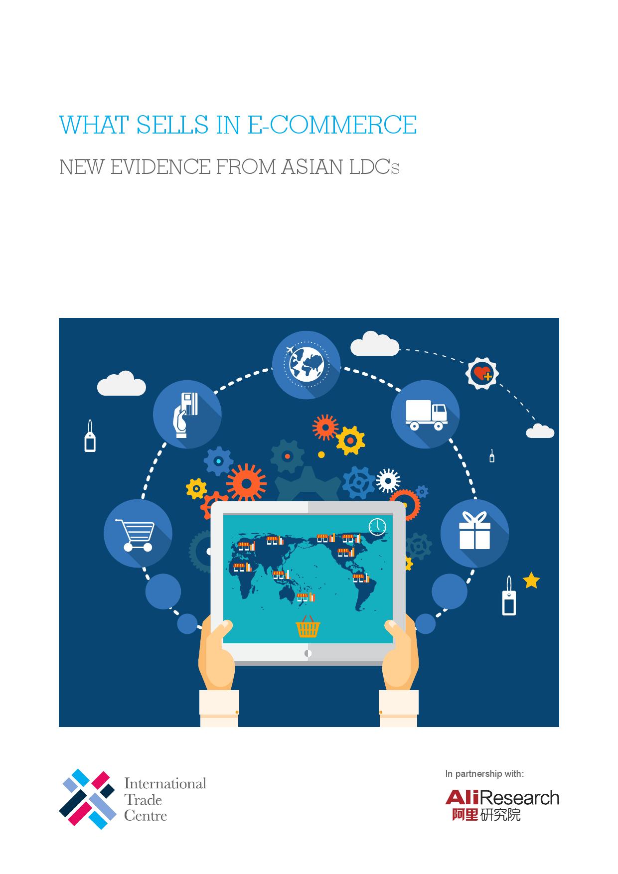 电子商务促进普惠发展:来自亚洲最不发达国家的新证明