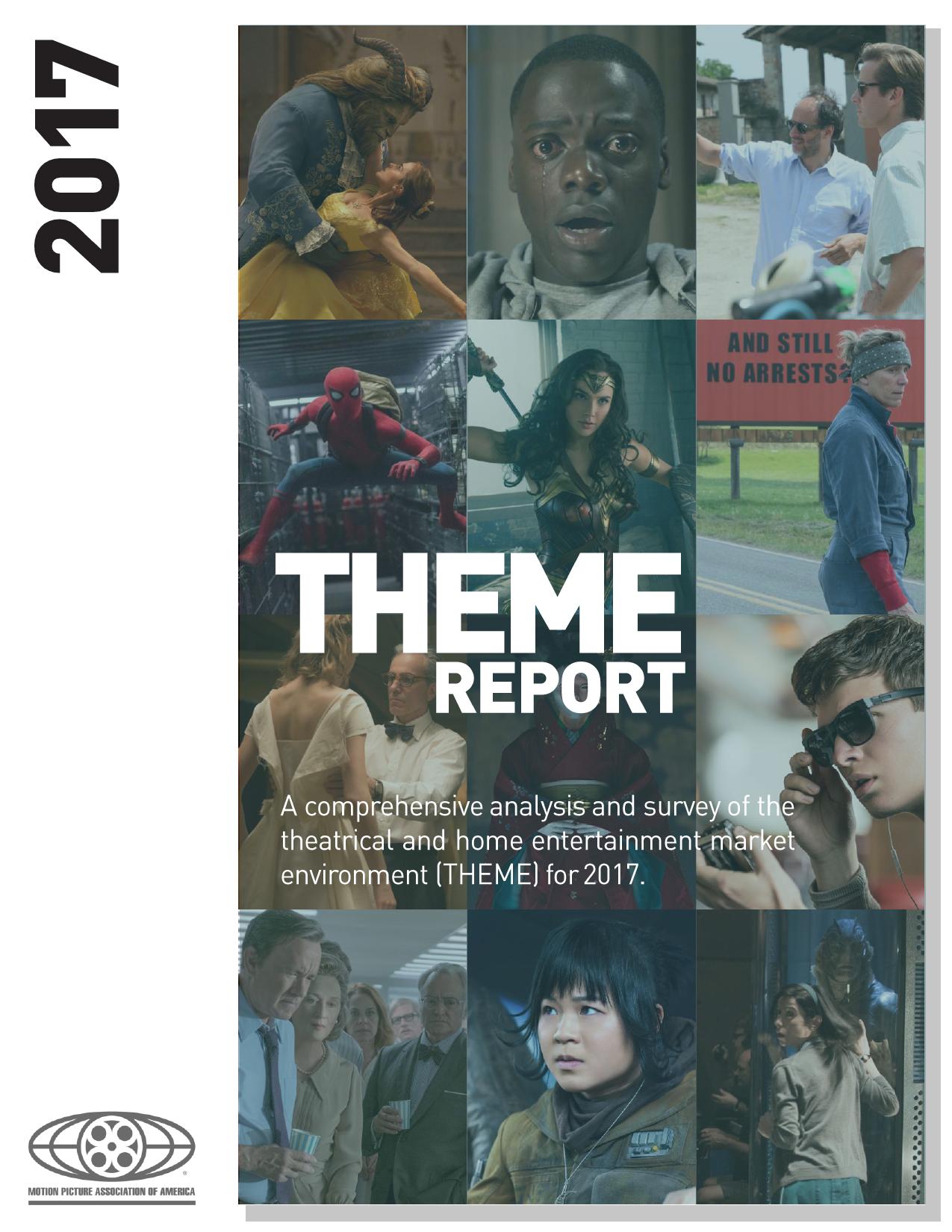美国电影协会:2017年电影市场报告