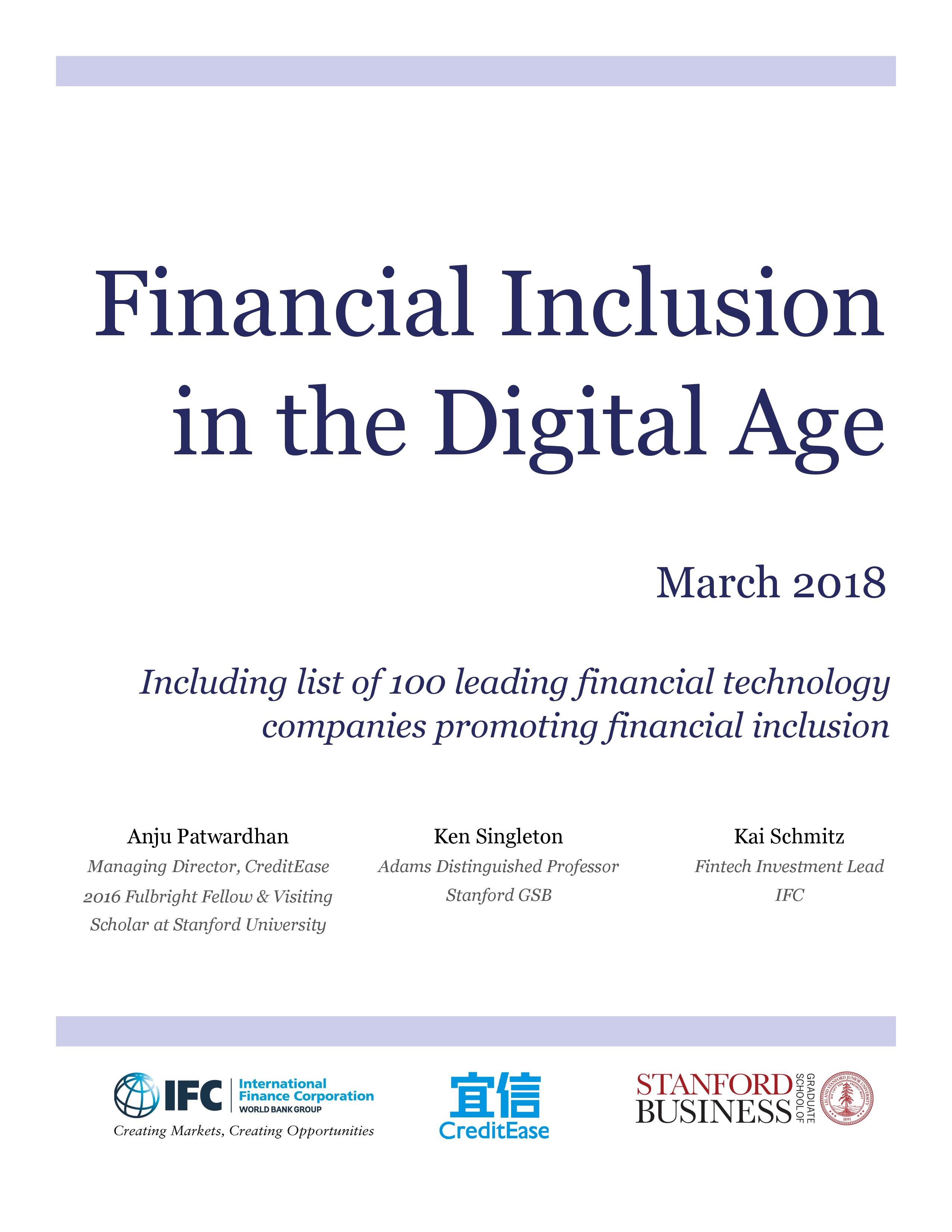 IFC:2018年数字时代的普惠金融报告