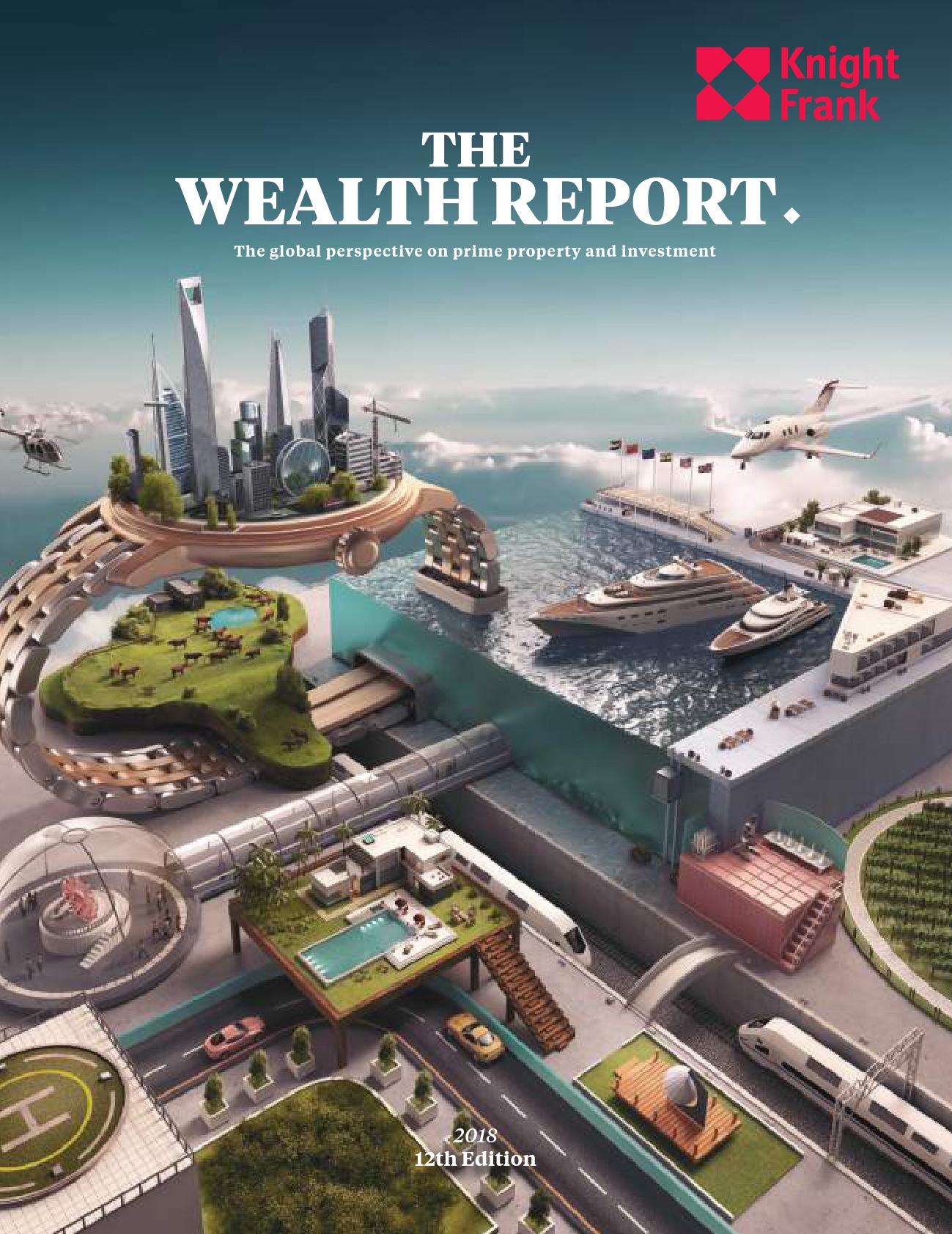 莱坊:2018年财富报告