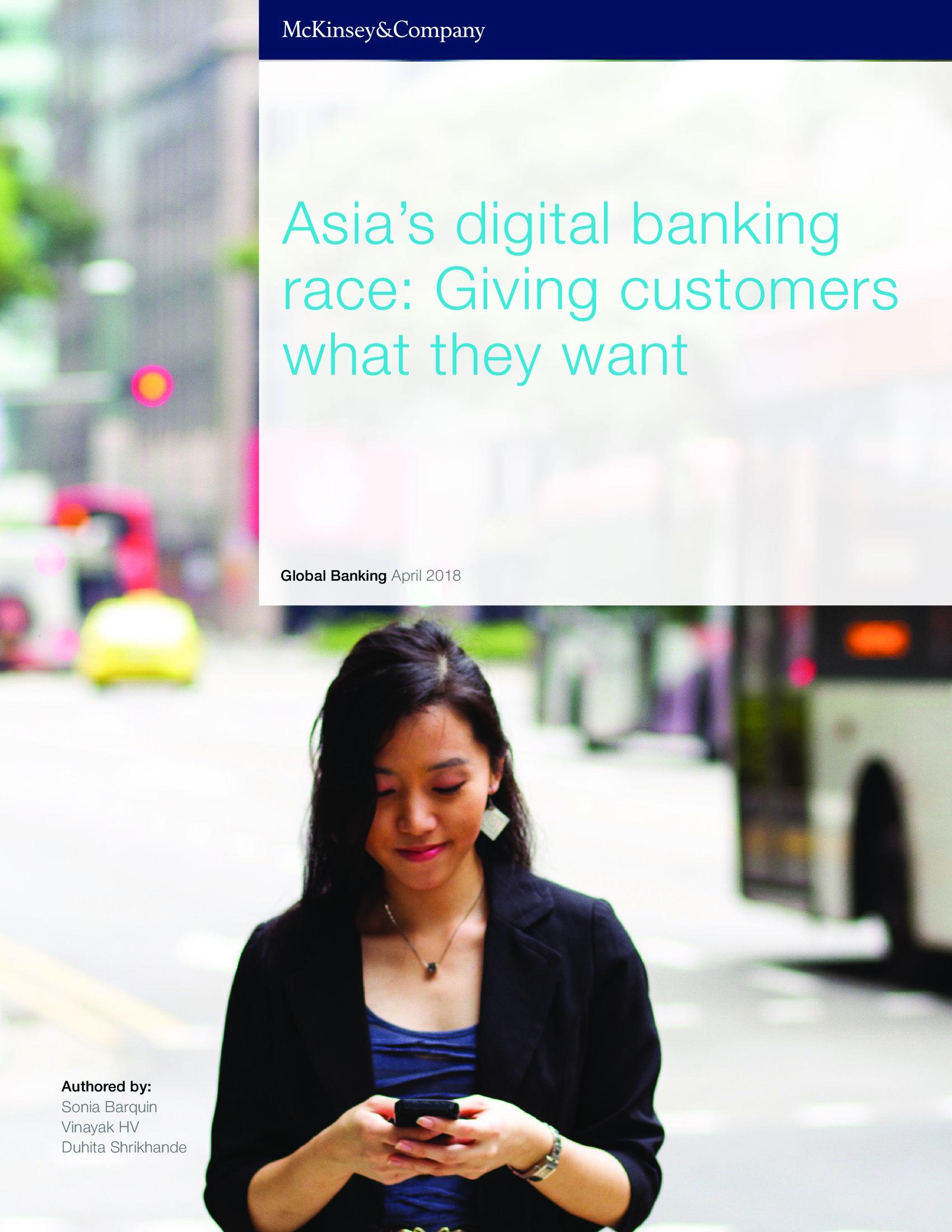 亚洲网络银行竞赛:满足客户需求报告
