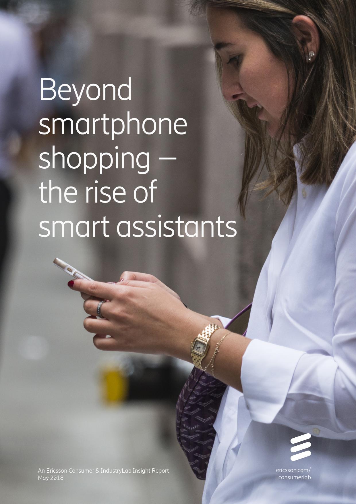 除移动购物外,智能(AI)助理崛起!