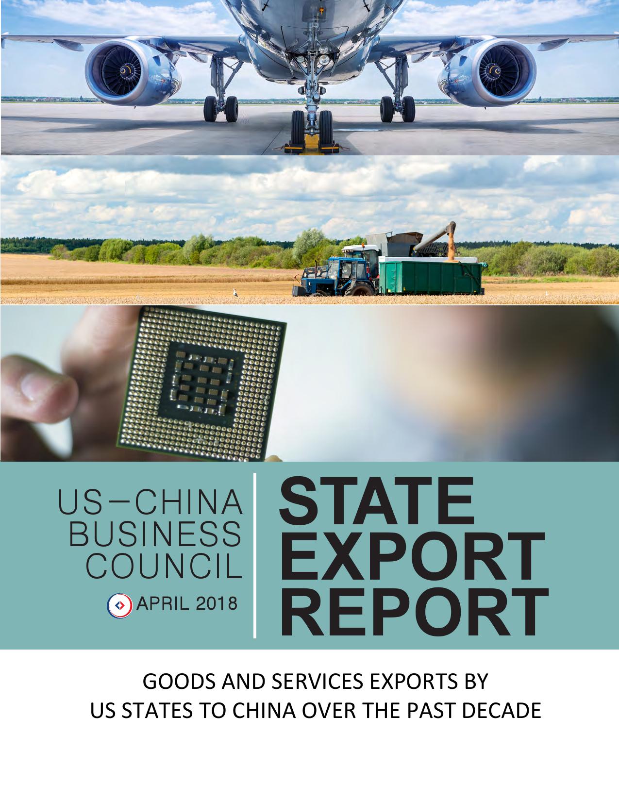 美中贸易年度报告:过去十年美国向中国出口的商品和服务
