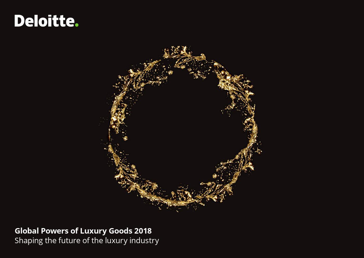 德勤咨询:2018年全球奢侈品力量排行榜