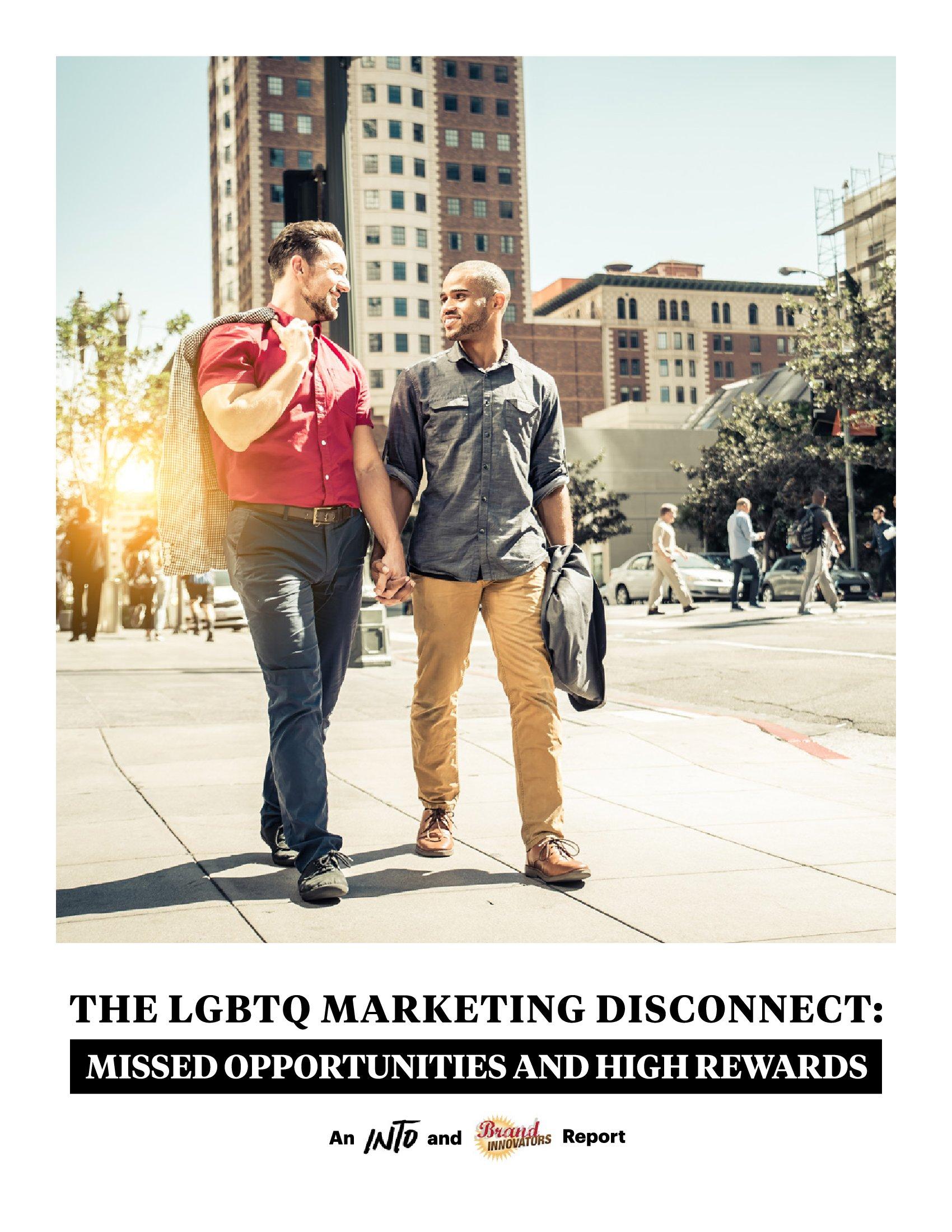 LGBTQ营销报告:错失良机与高回报