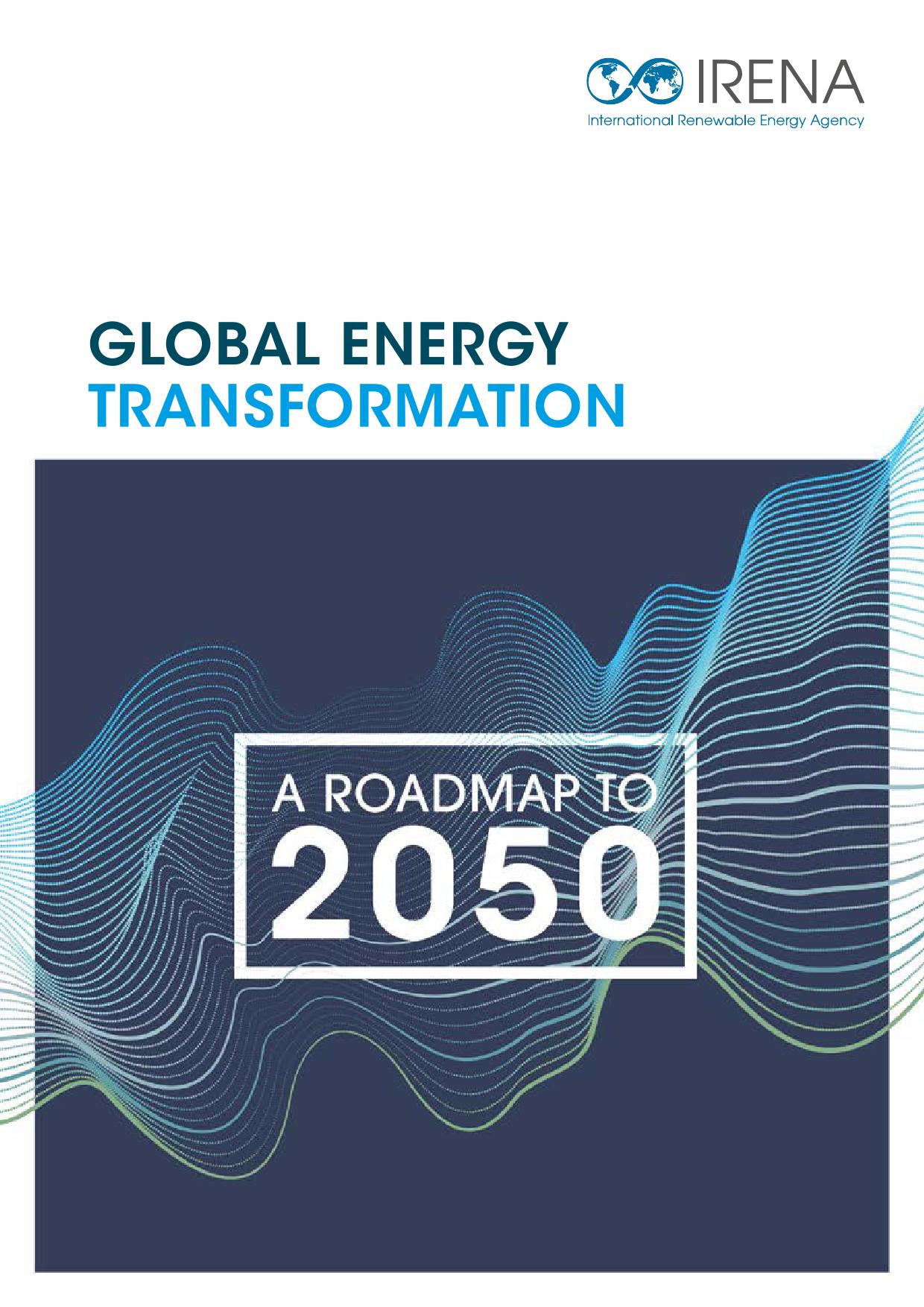全球能源转型:到2050年的路线图