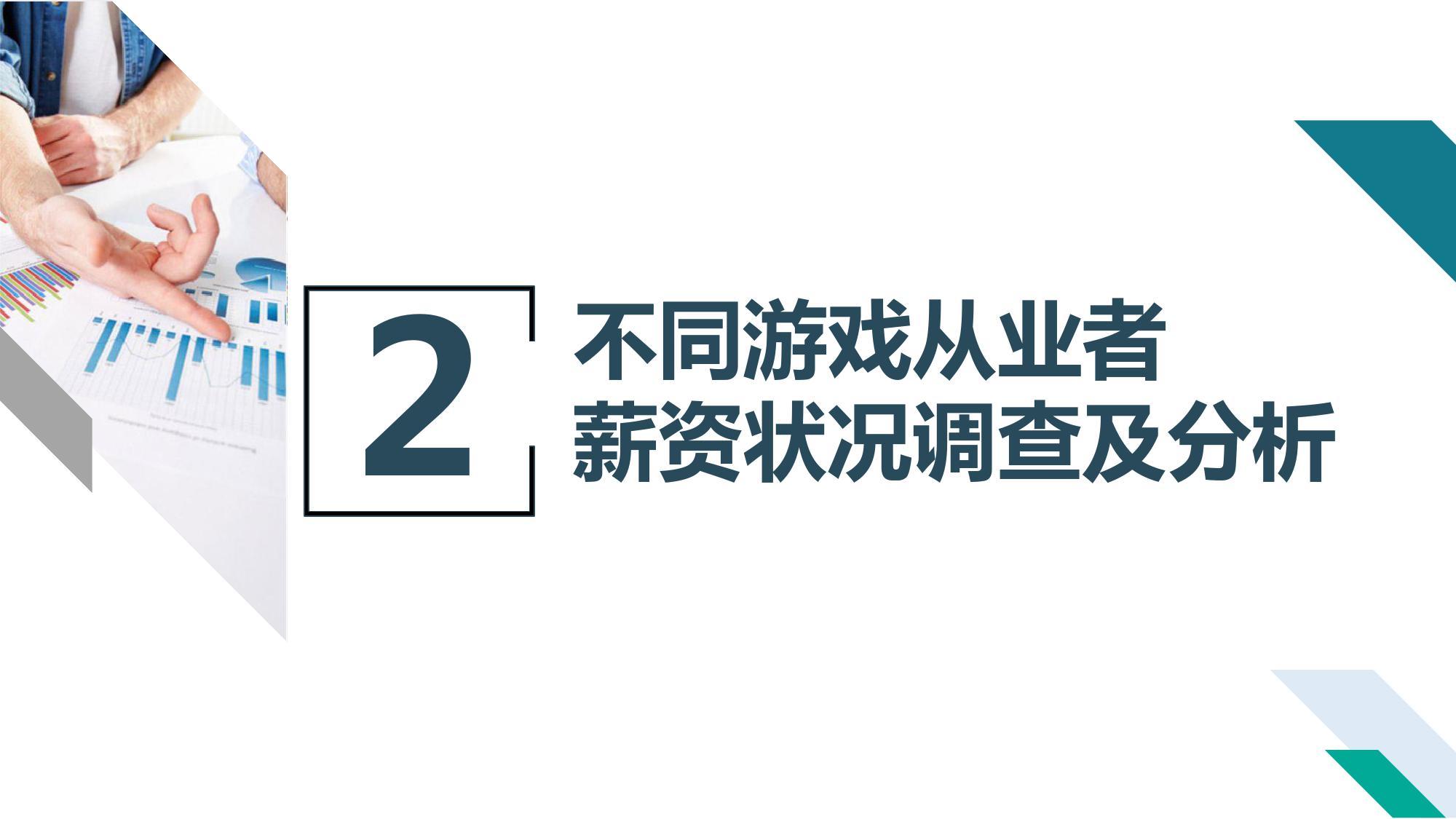 必威官方最新下载 12