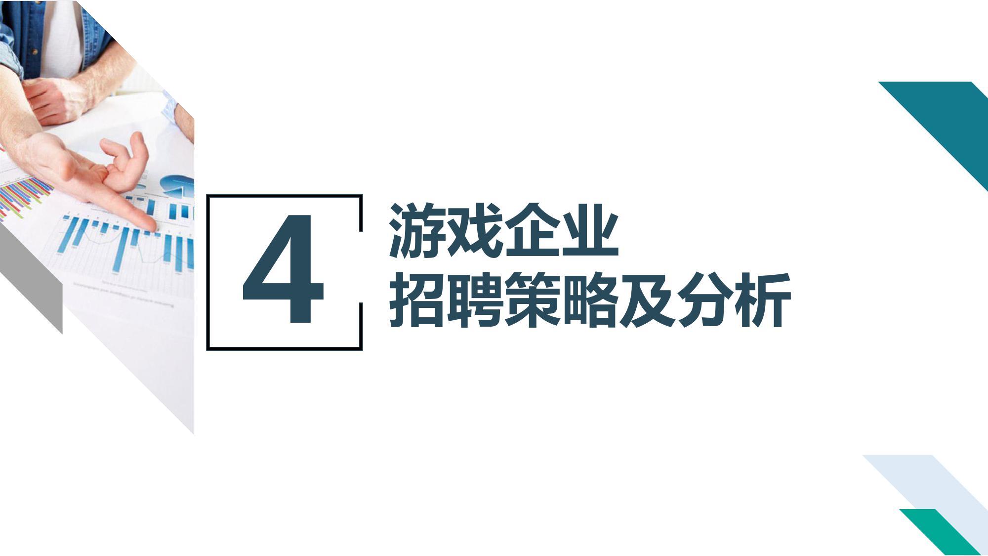 必威官方最新下载 25