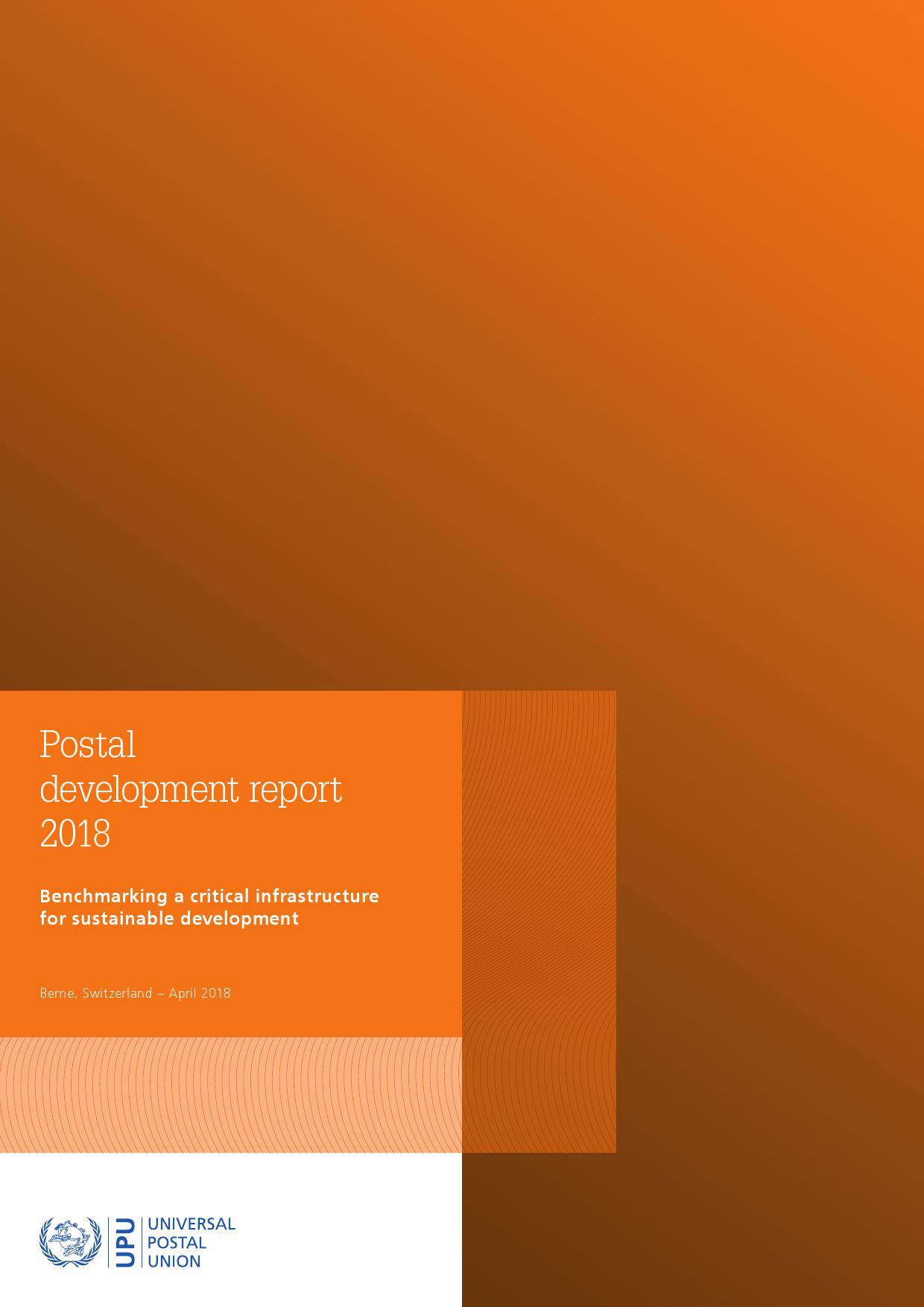万国邮政联盟:2018年邮政发展报告