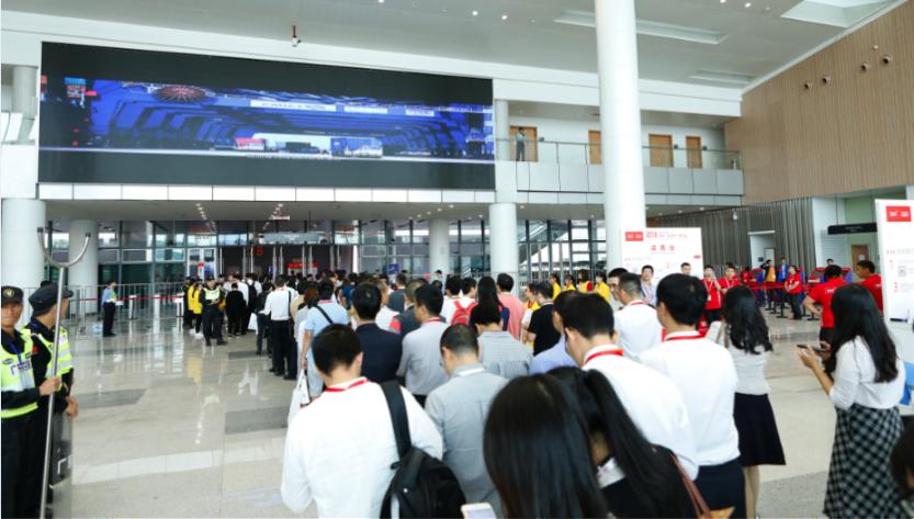 中国广东国际互联网博览会