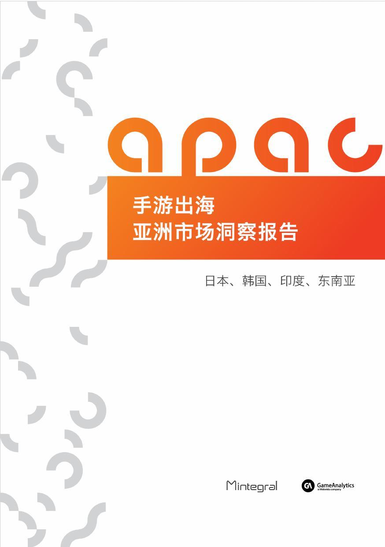 http://www.youxixj.com/yejiexinwen/26674.html