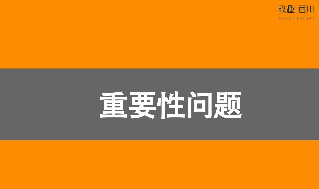 美国内容营销协会:2019年B2C内容营销白皮书完整版-CNMOAD 中文移动营销资讯 35