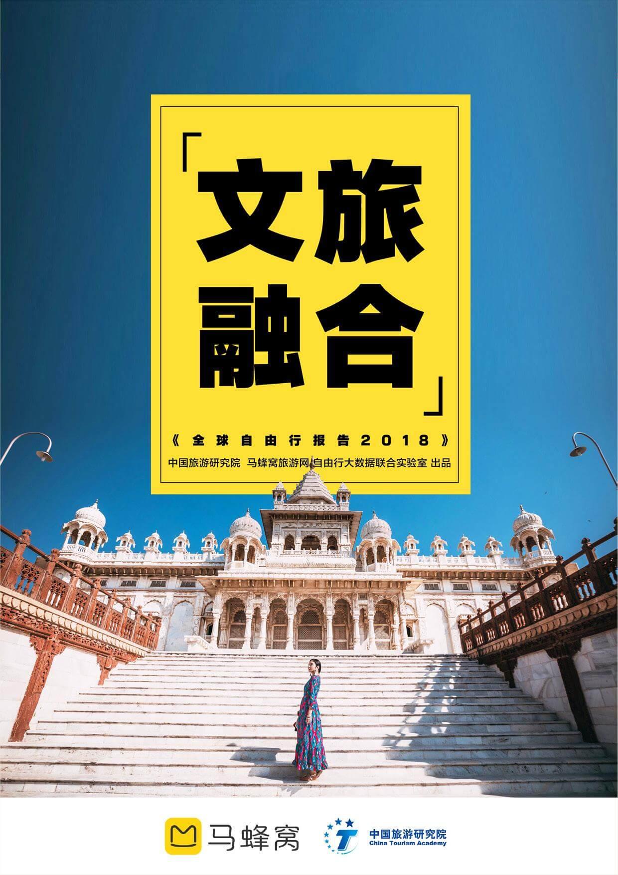 http://www.weixinrensheng.com/lvyou/2277223.html