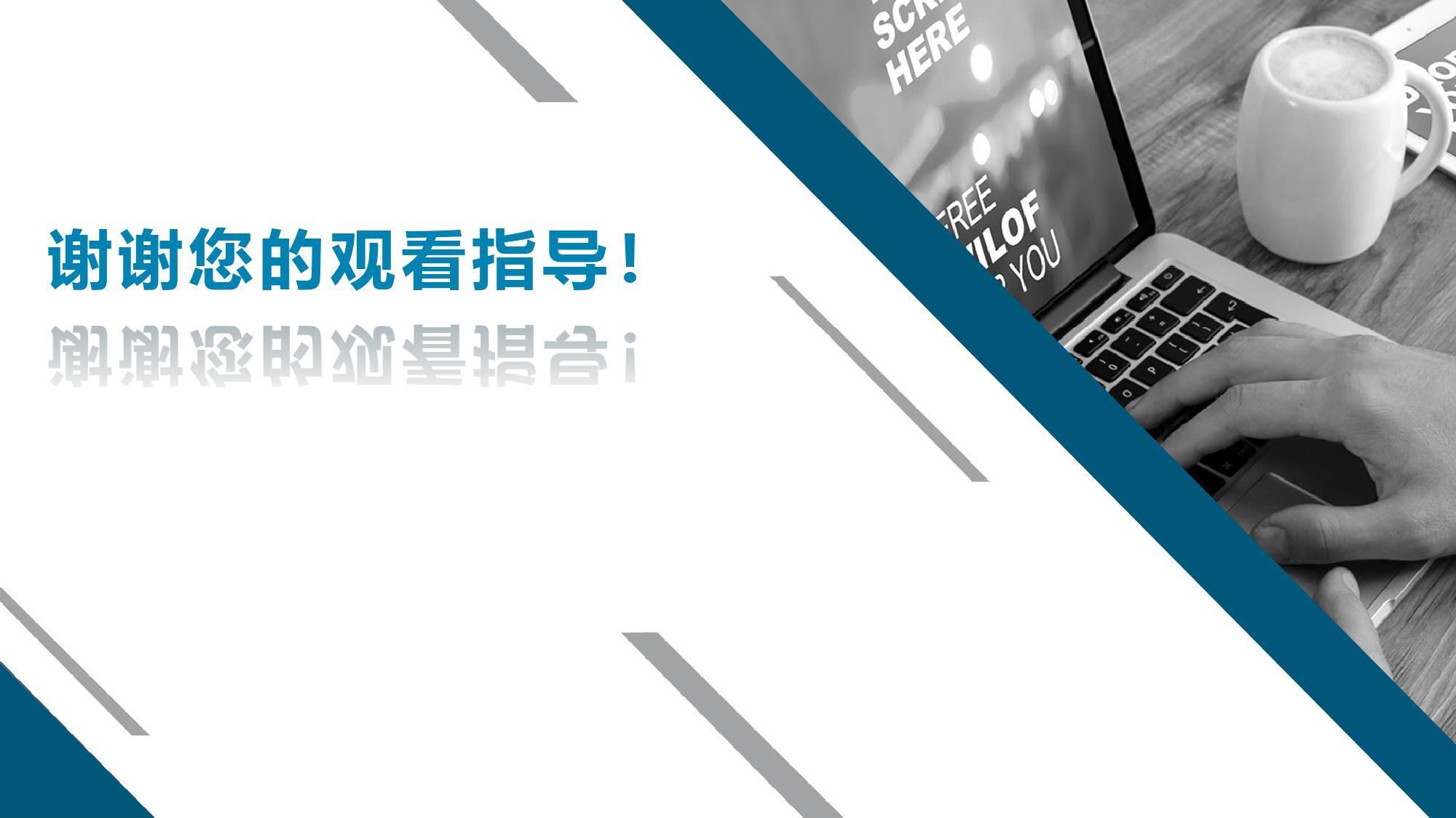 抖音 DTV 广告营销价值白皮书-CNMOAD 中文移动营销资讯 40