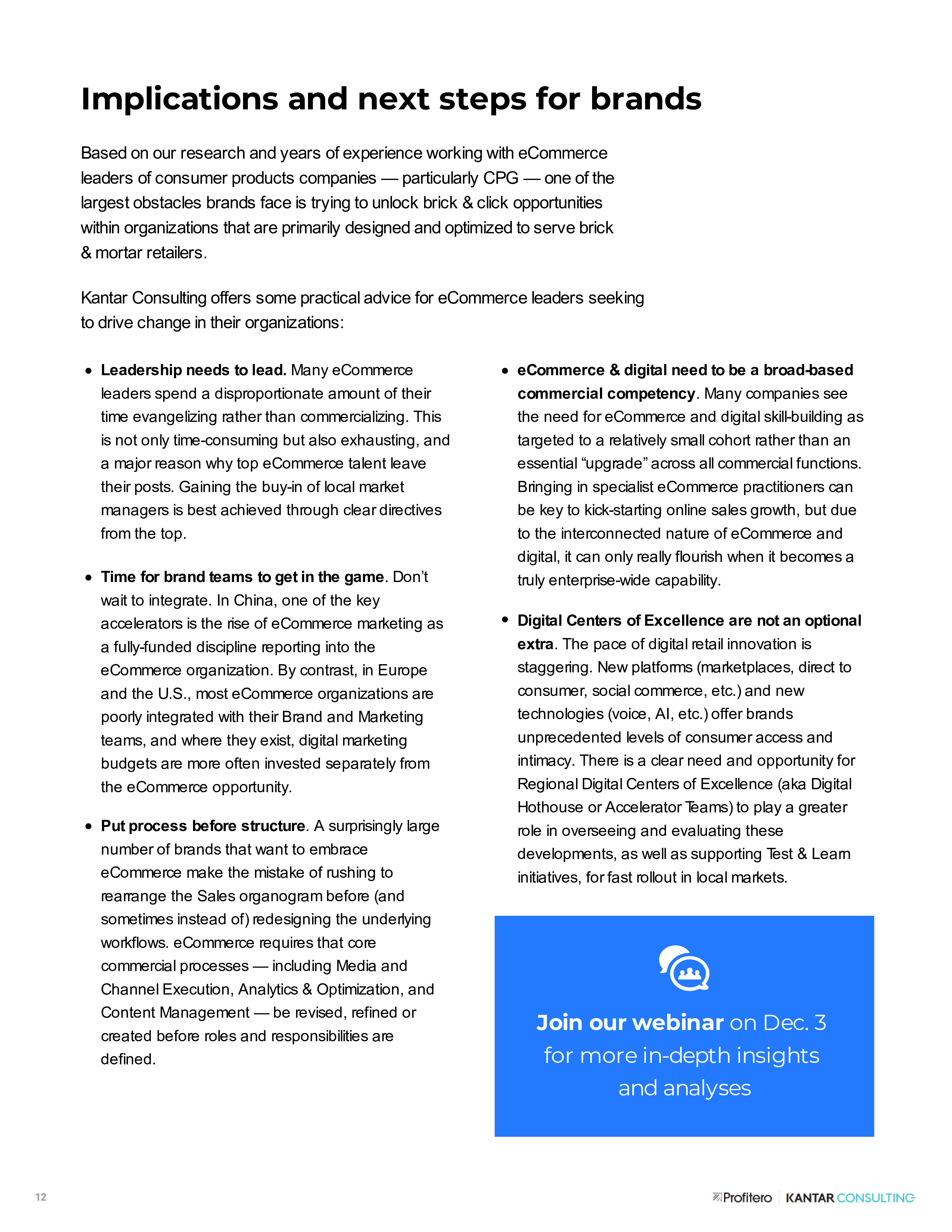 Kantar Consulting:2019年电子商务概览