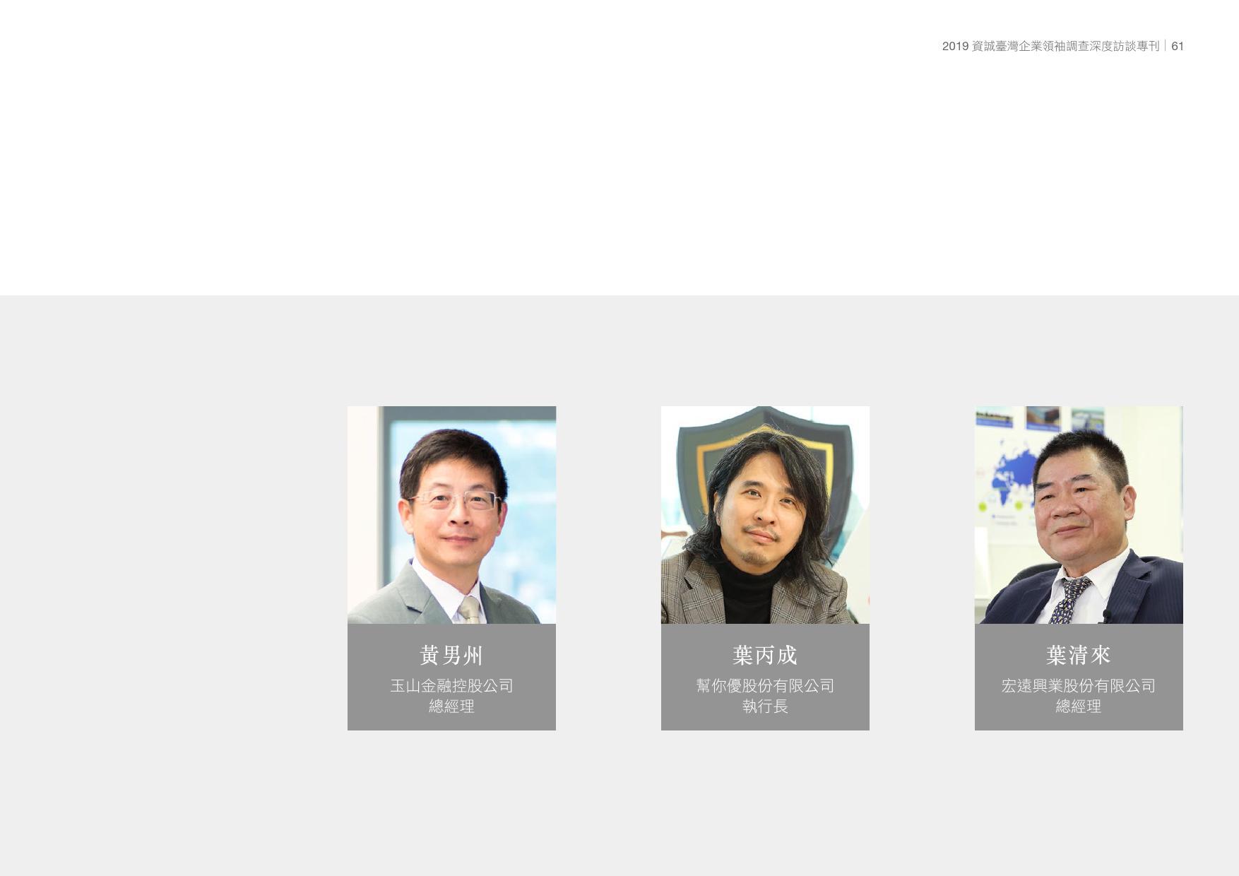 2019经济领袖_...南省黑龙江商会2019商业领袖峰会成功召开