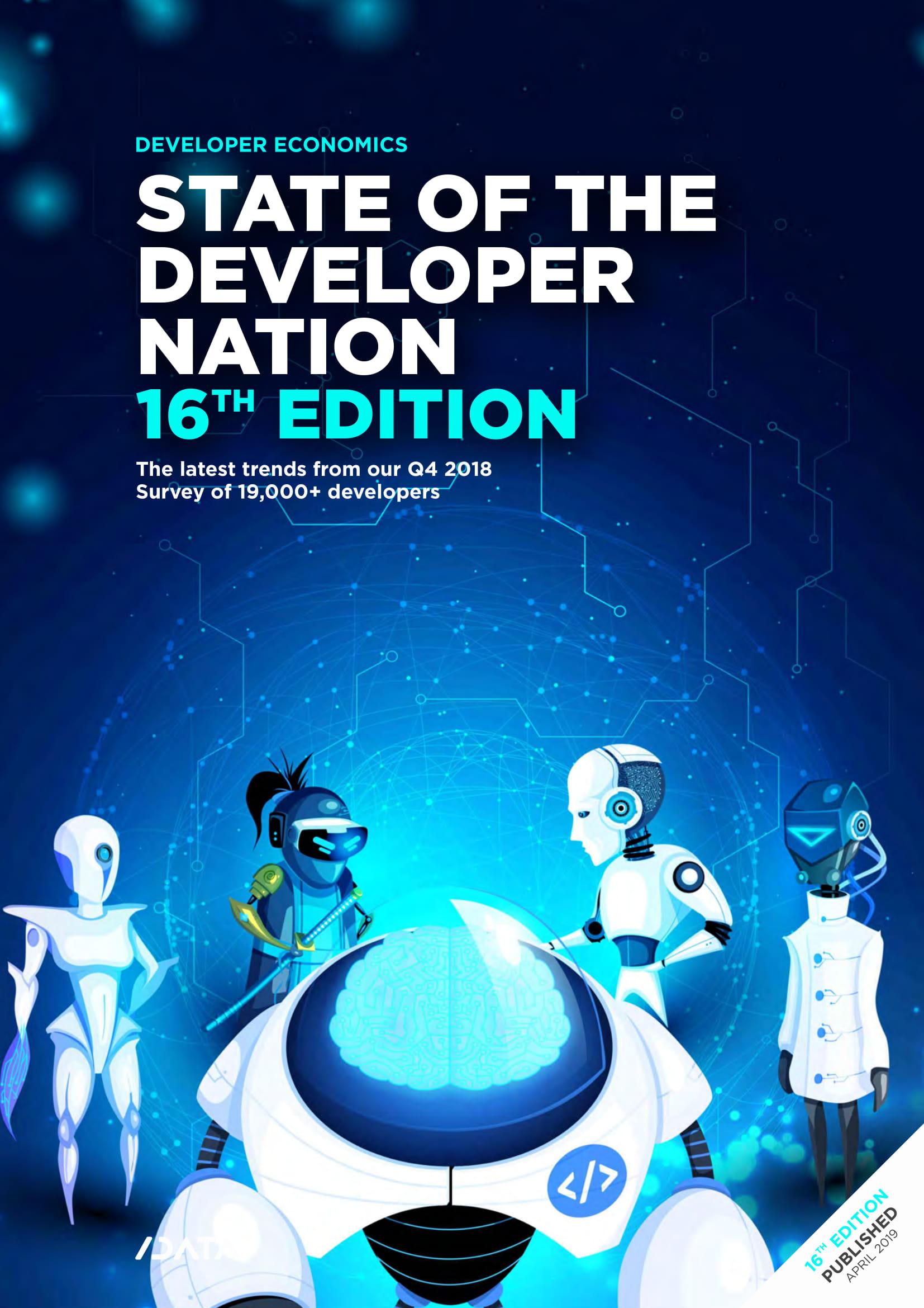 SlashData:第16个年度开发者报告