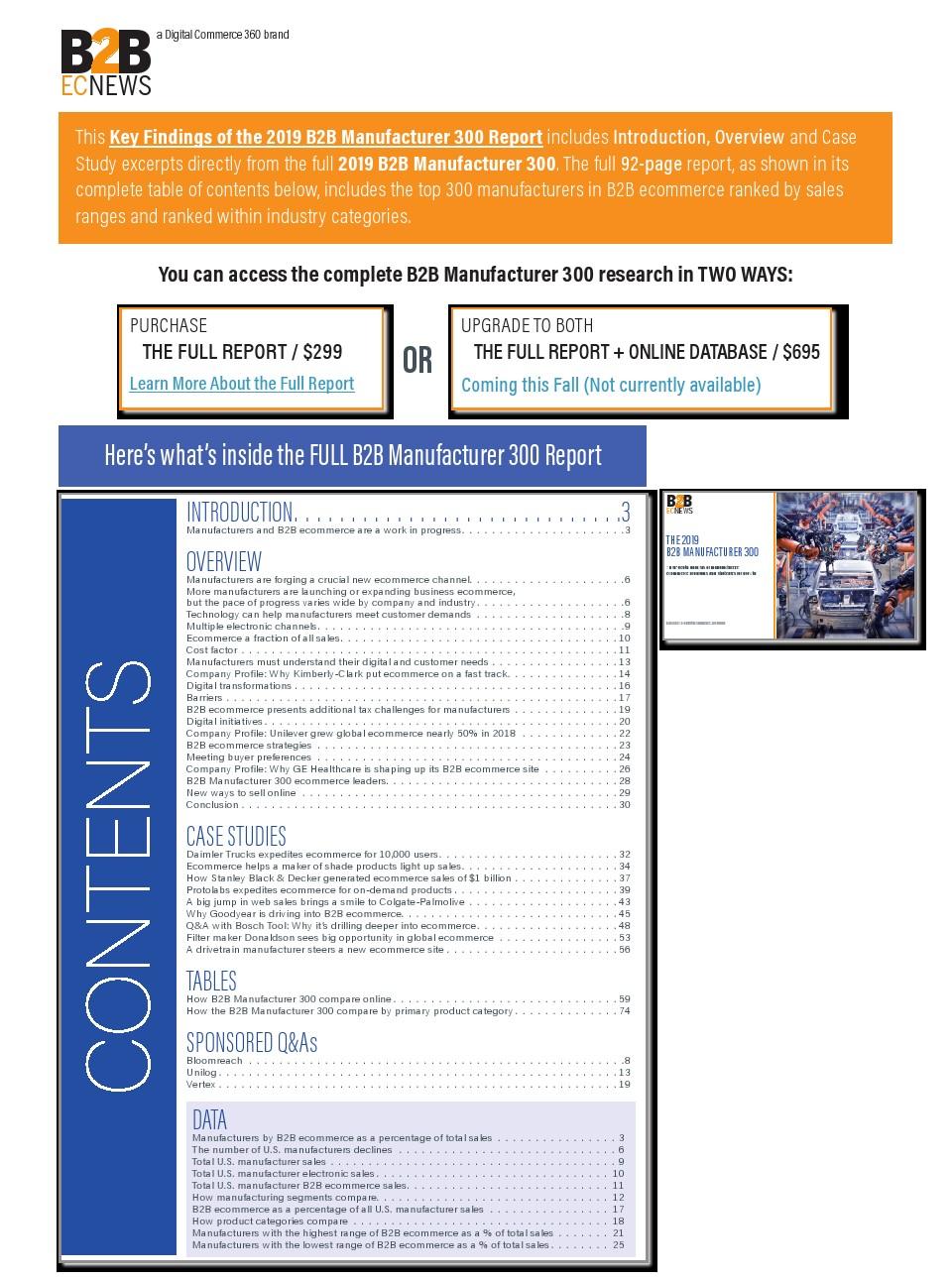 B2BecNews:2019年B2B制造商300调查