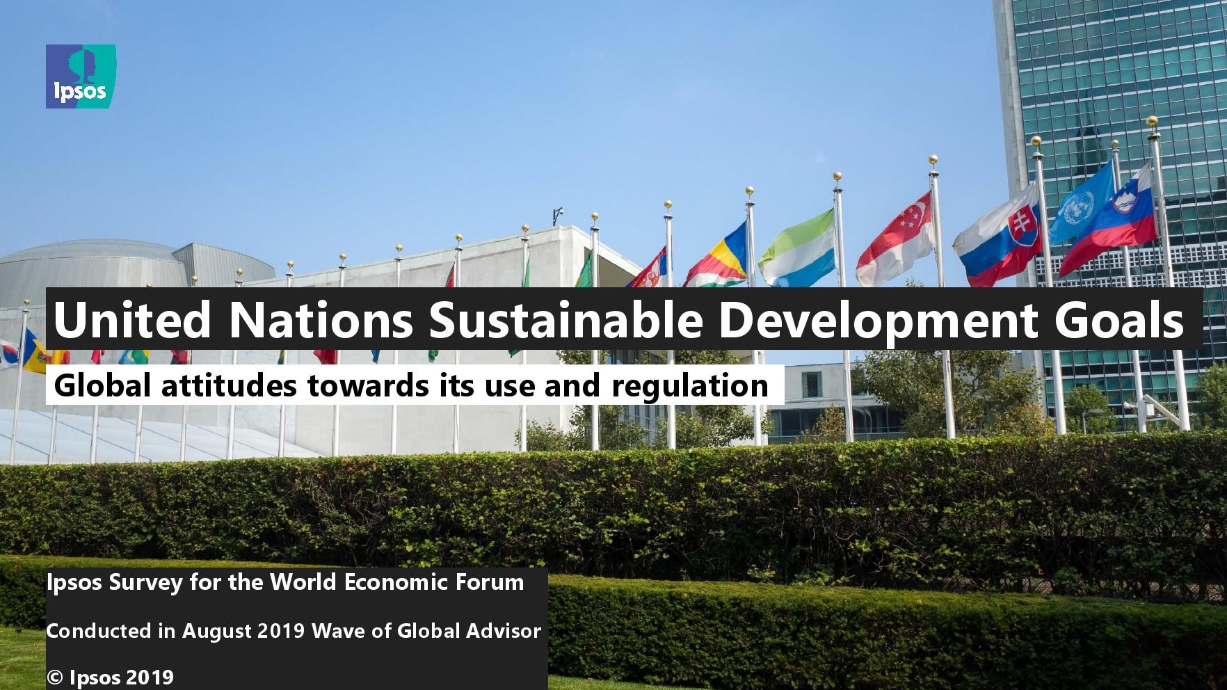 益普索:联合国可持续发展目标认知度调查