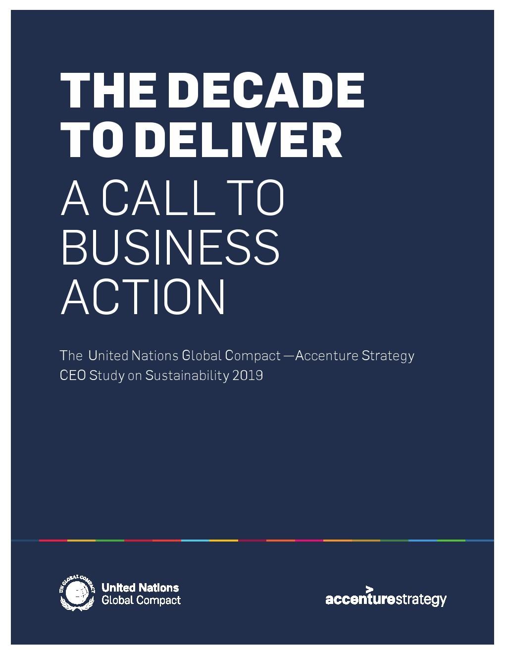 十年努力:CEO可持续发展目标调查报告