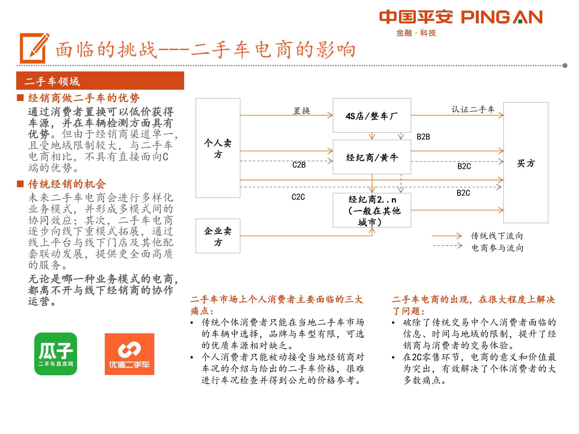 虎扑体育手机官网-官网首页