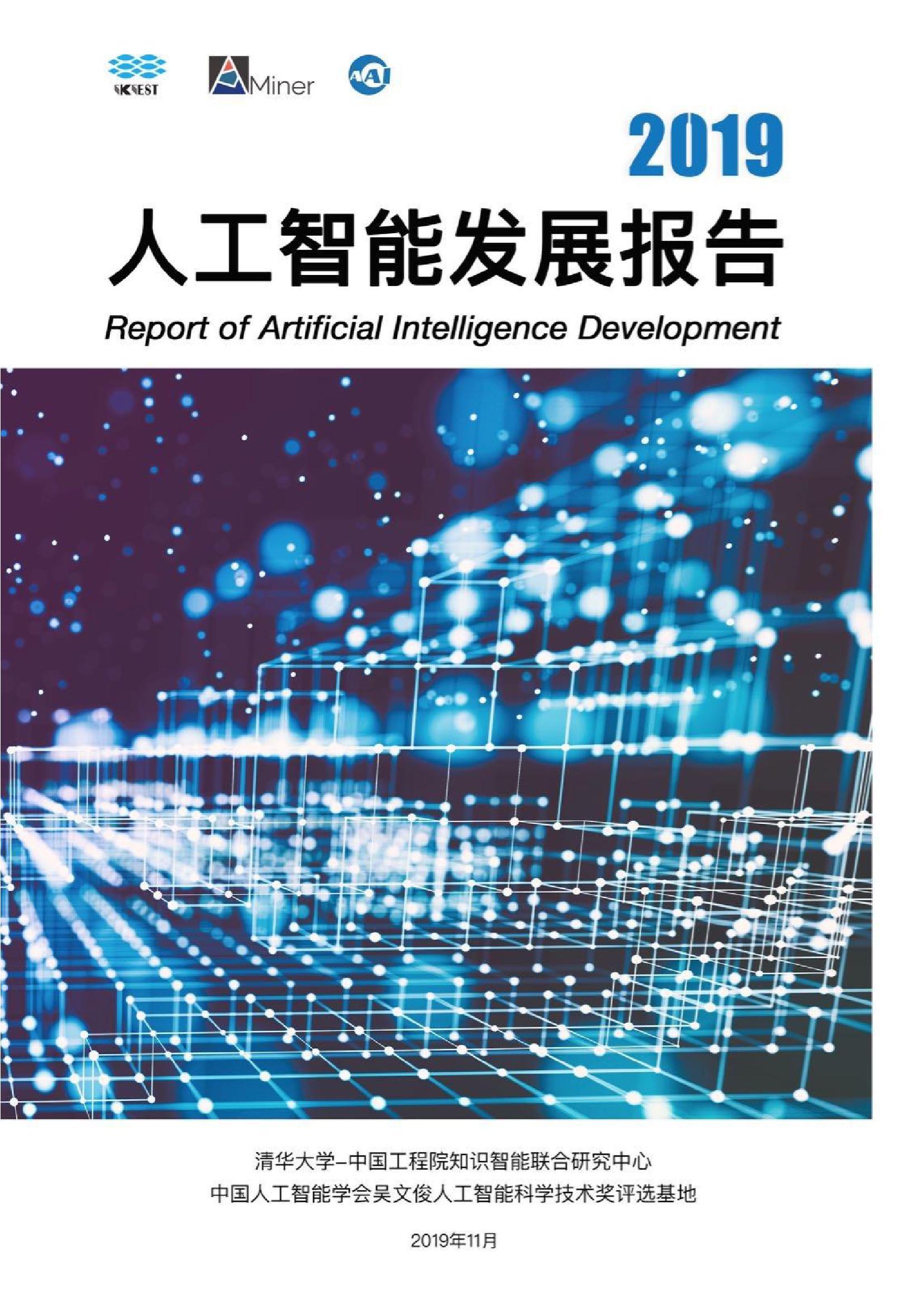 http://www.reviewcode.cn/yunjisuan/99375.html