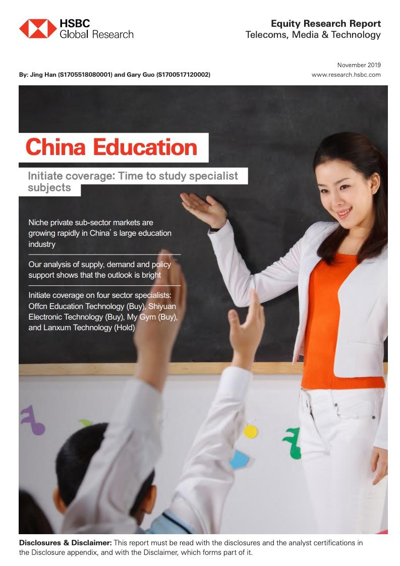 汇丰银行:2019年中国教育行业报告(附下载)