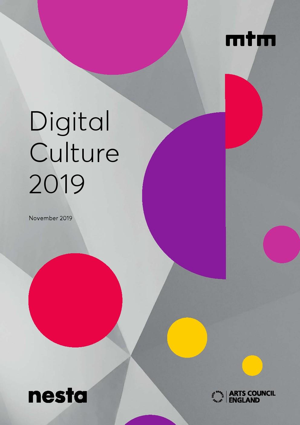 英国艺术委员会:2019年网络文化报告