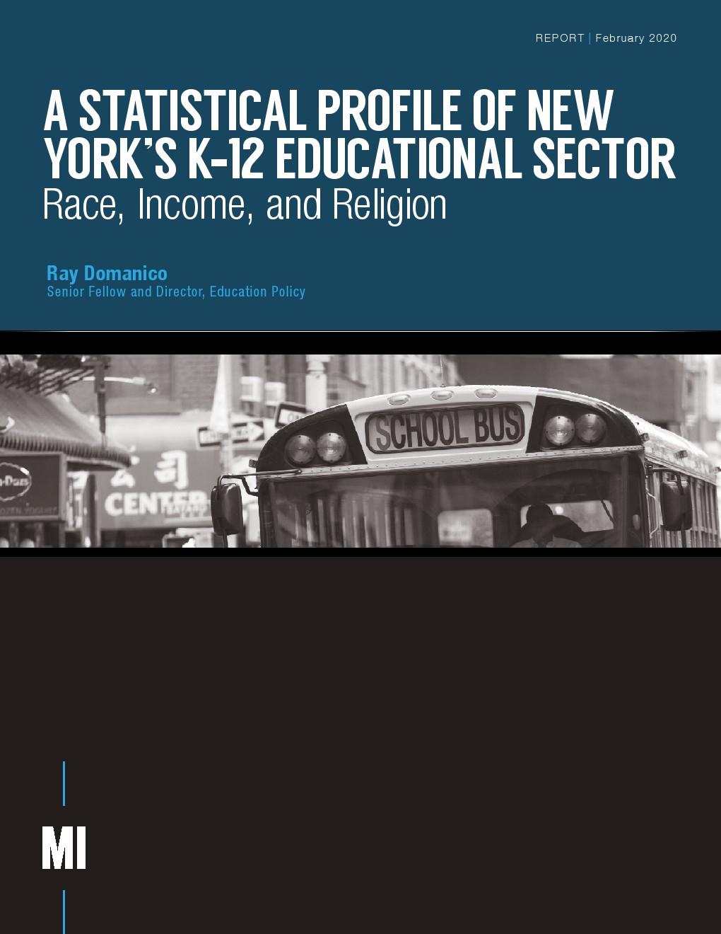 曼哈顿学院:纽约K-12学校统计资料