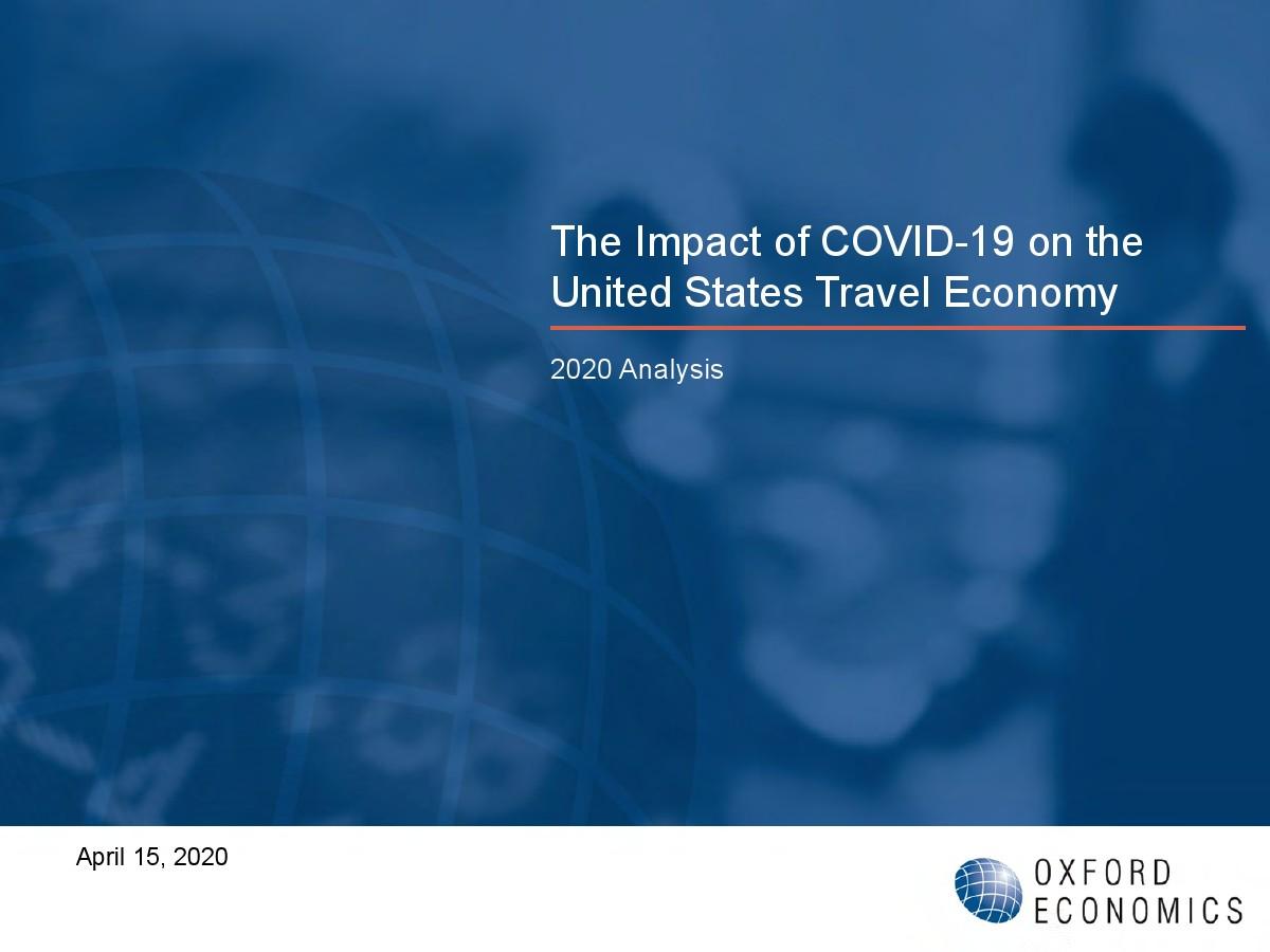 牛津经济研究院:新冠病毒对美国旅游经济的影响