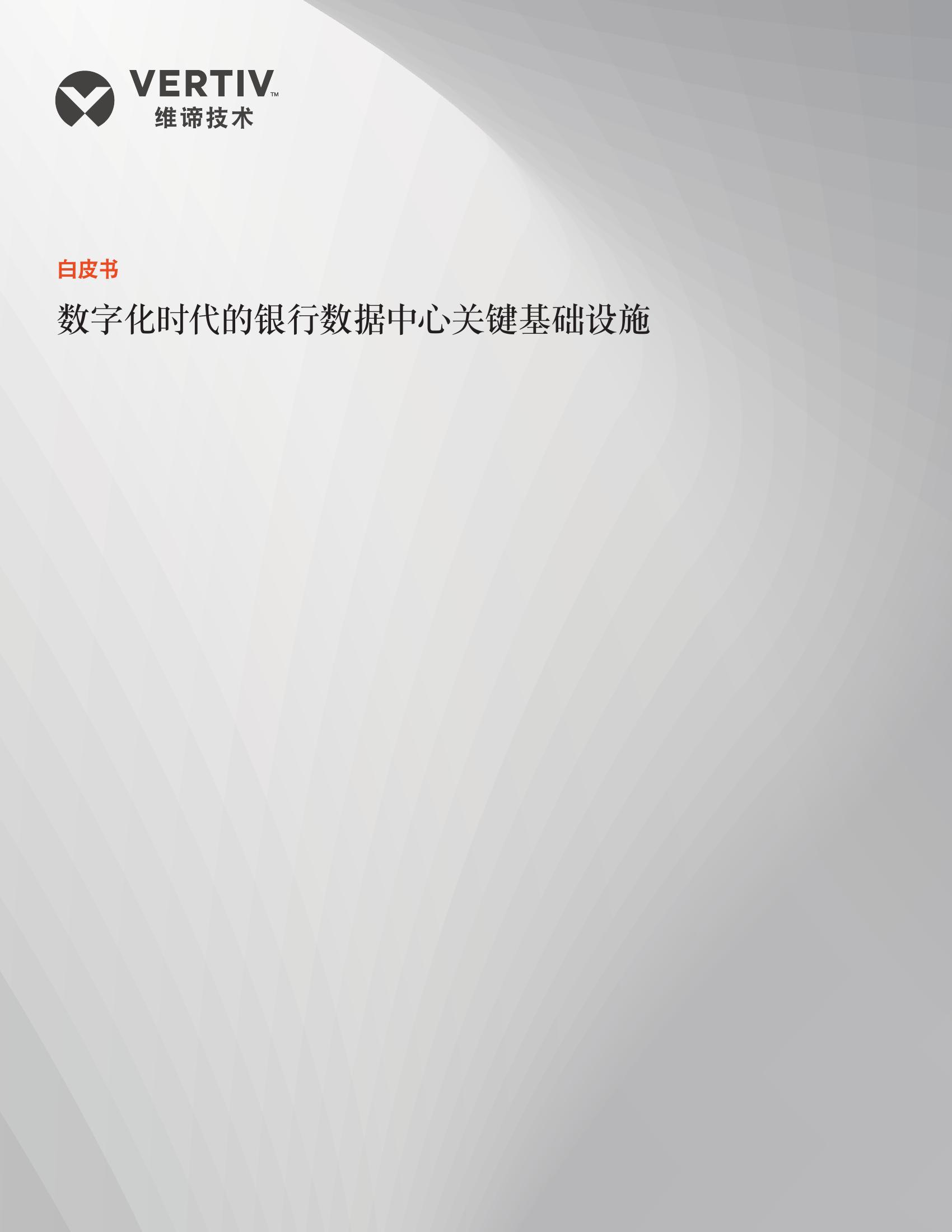 http://www.reviewcode.cn/yunweiguanli/177385.html