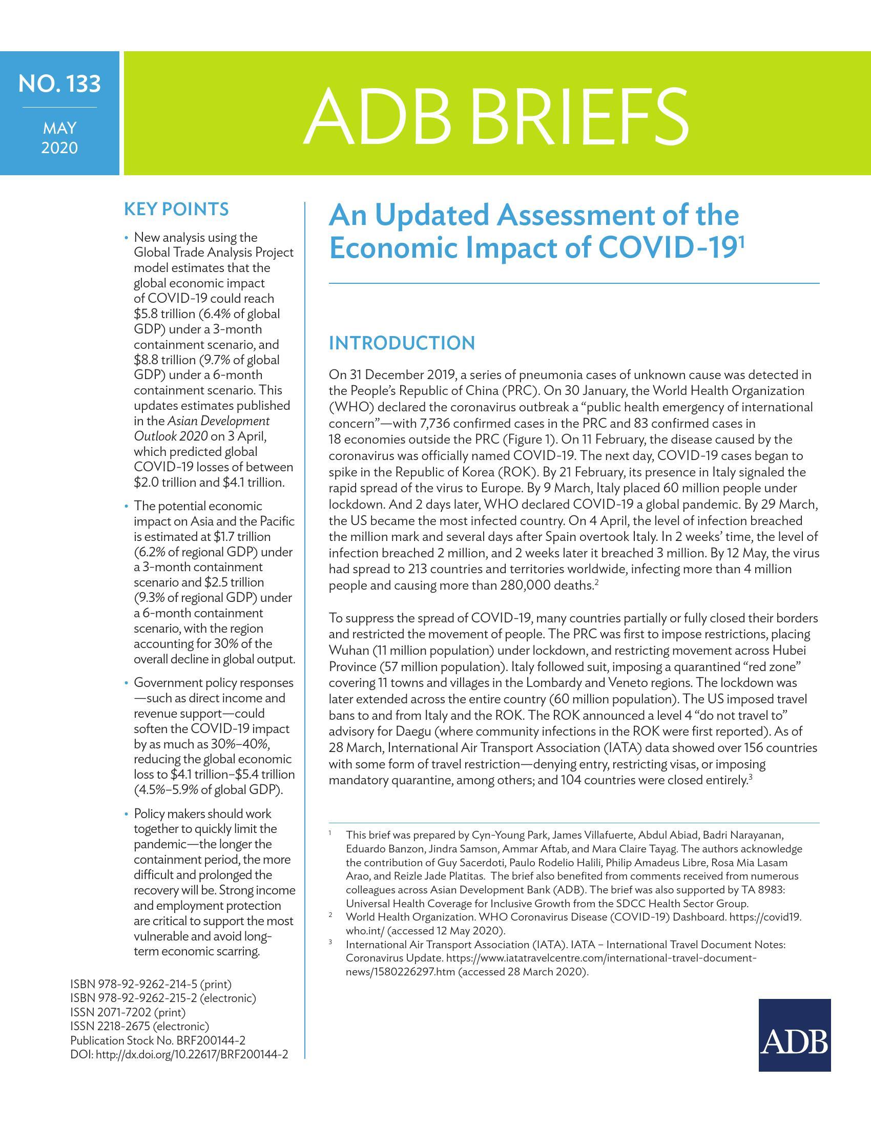 亚洲开发银行:新冠肺炎疫情潜在经济影响最新评估报告