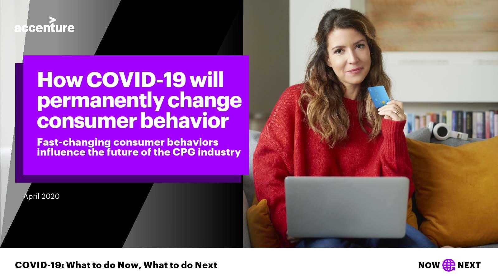埃森哲:COVID-19如何永远改变消费者的行为