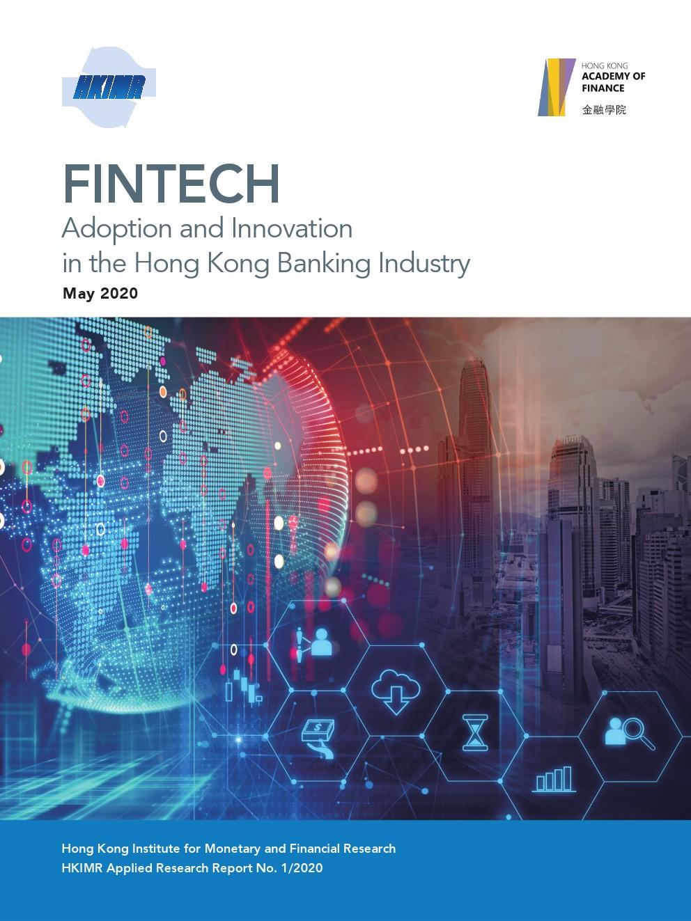 香港金融学院:金融科技在香港银行业的采用和创新
