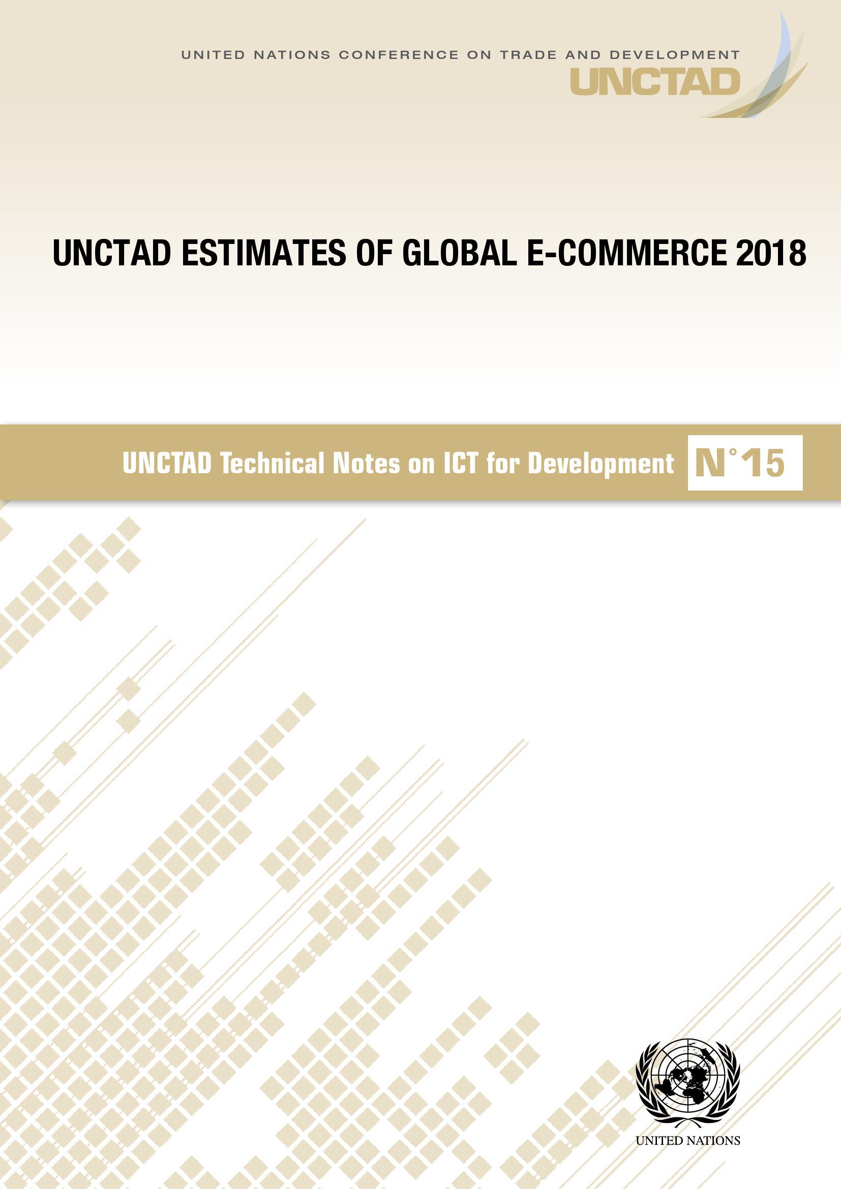 联合国贸发会:2018年全球电子商务评估报告