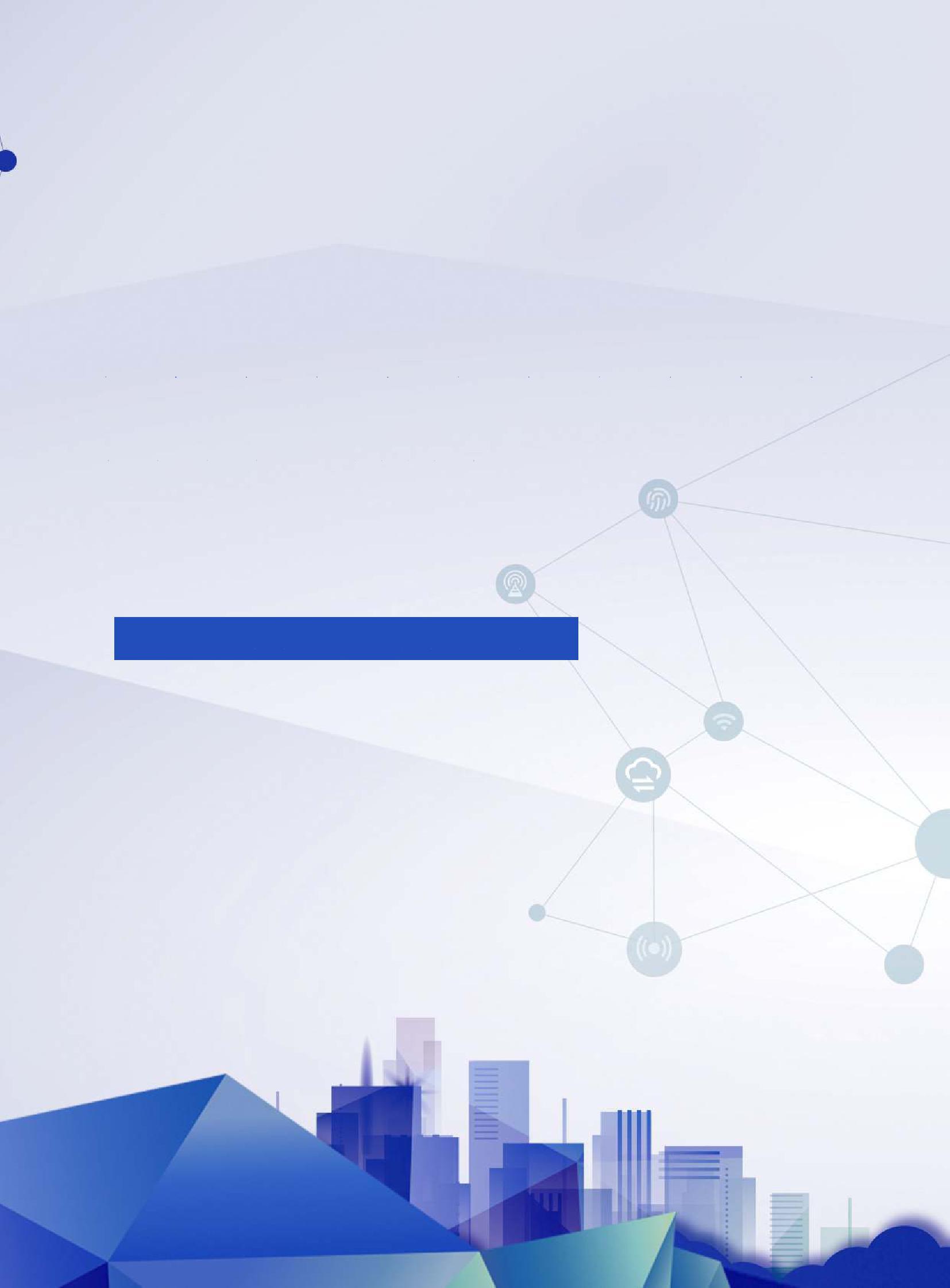 中国物联网产业应用联盟:2020年中国物联网平台产业市场研究报告(附下载)