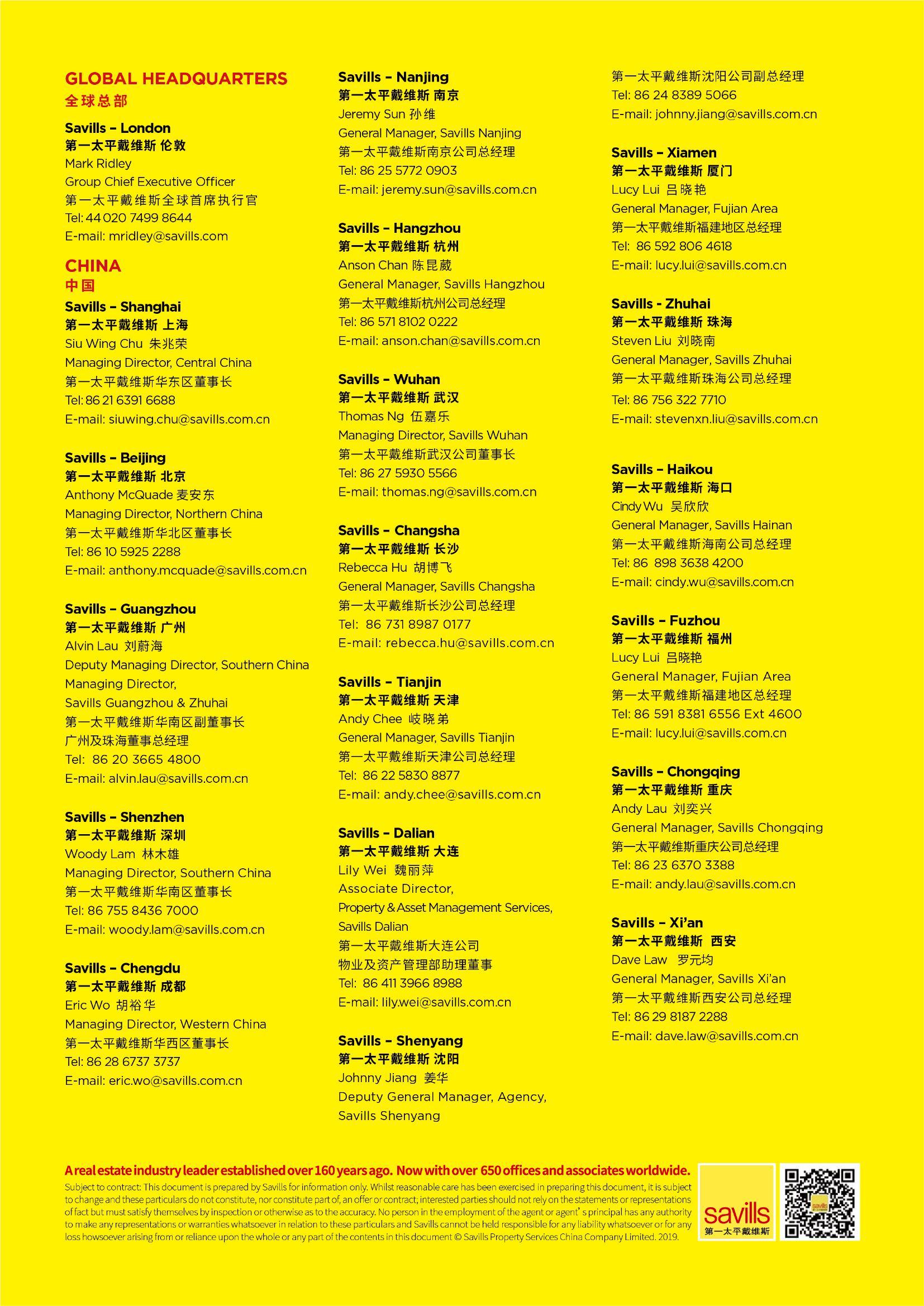 LOLS10全球总决赛赛事竞猜-首页