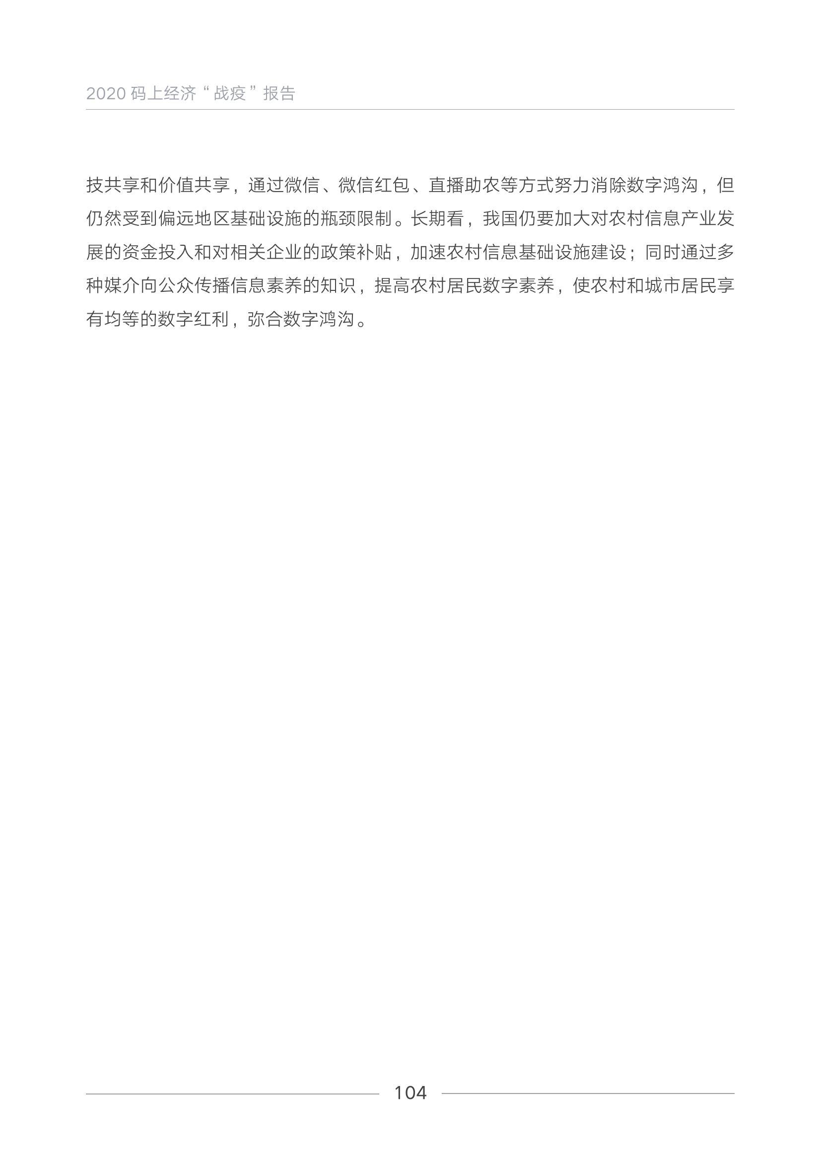 英雄联盟s10下注-LOL官方竞猜平台-首页
