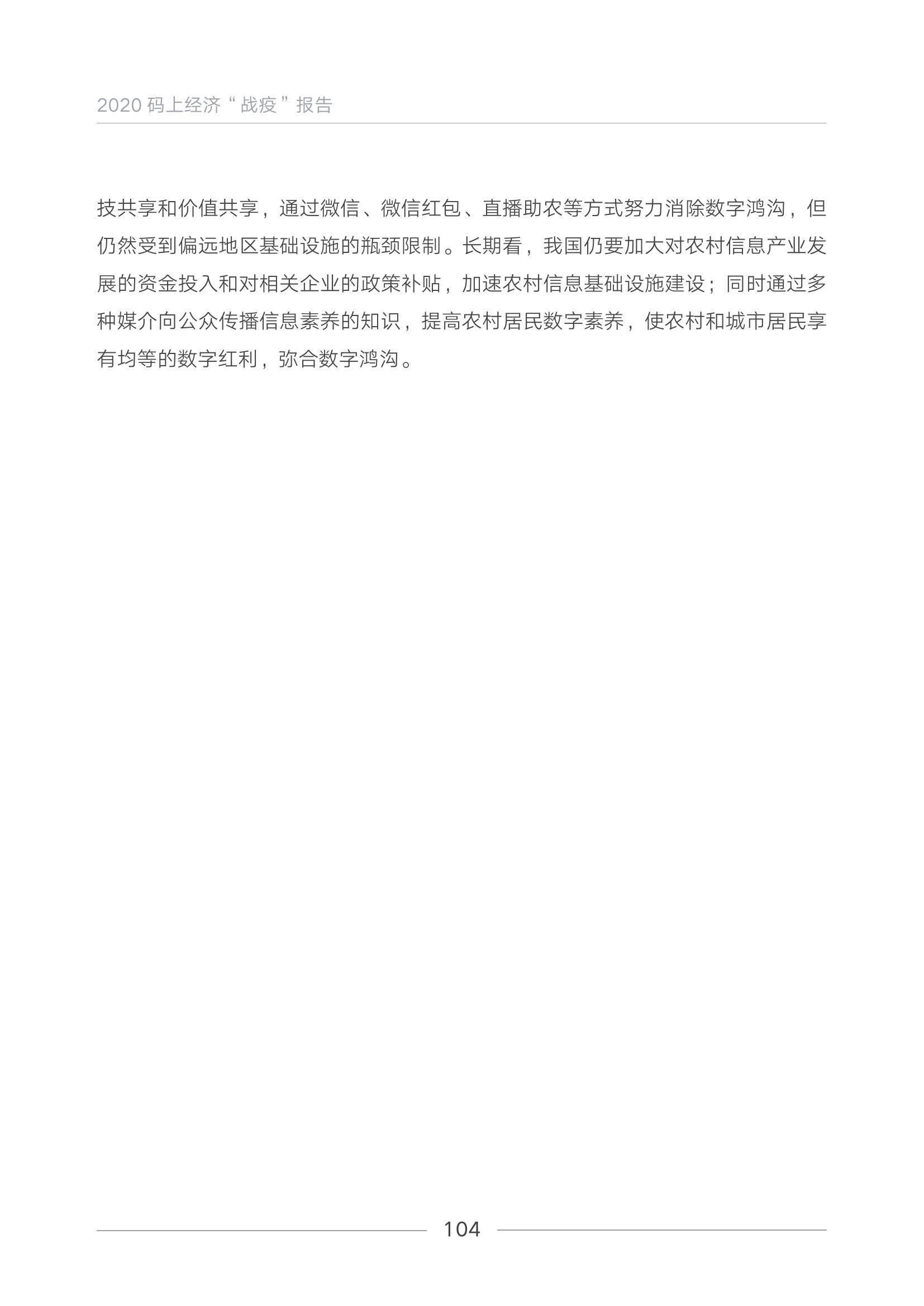 手机彩票网