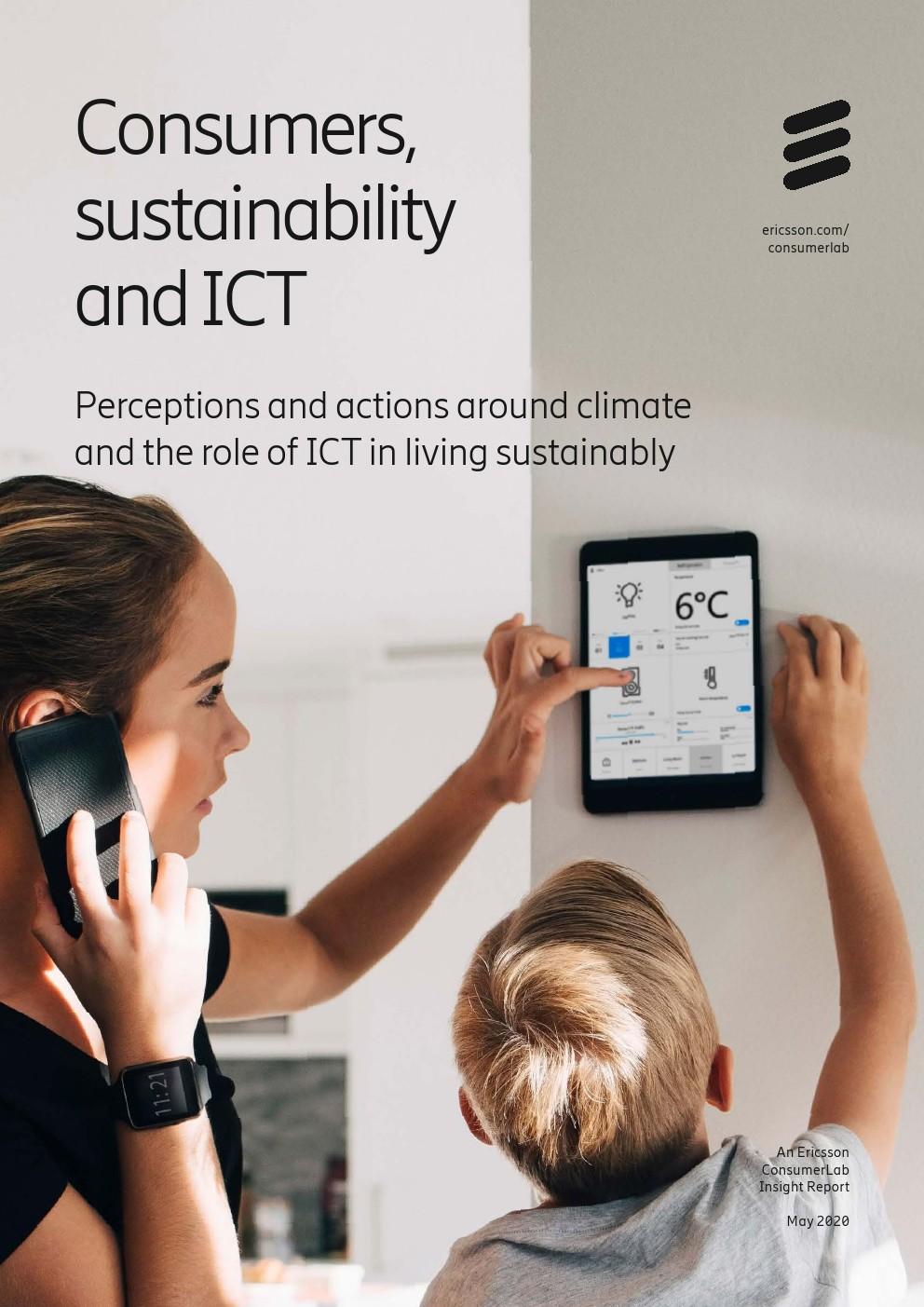 爱立信:消费者、可持续性和ICT
