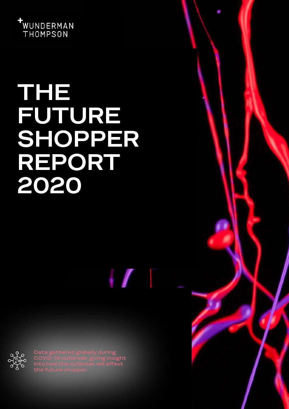 WTC:2020未来的消费者报告