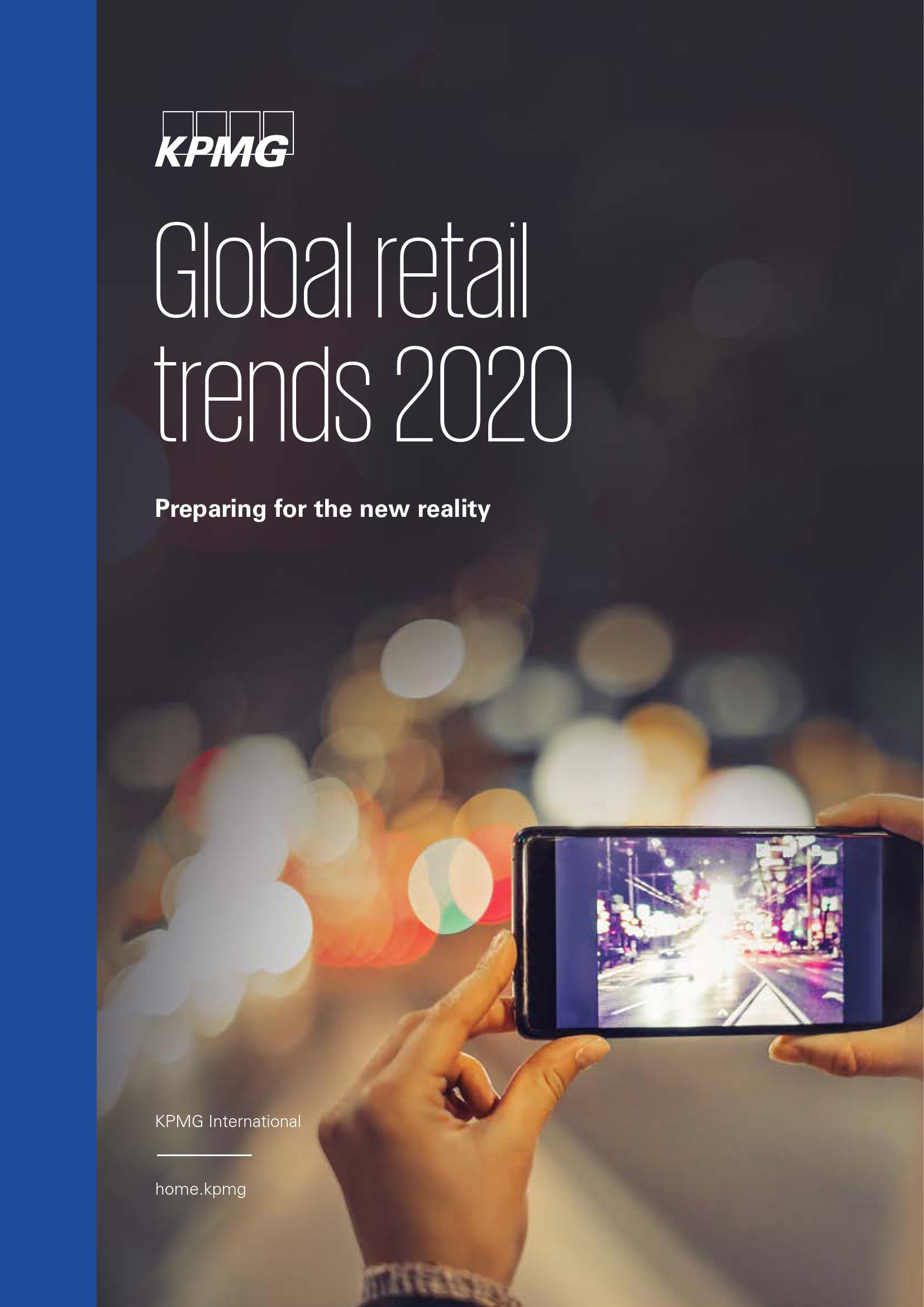 毕马威:2020年全球零售趋势(附下载)