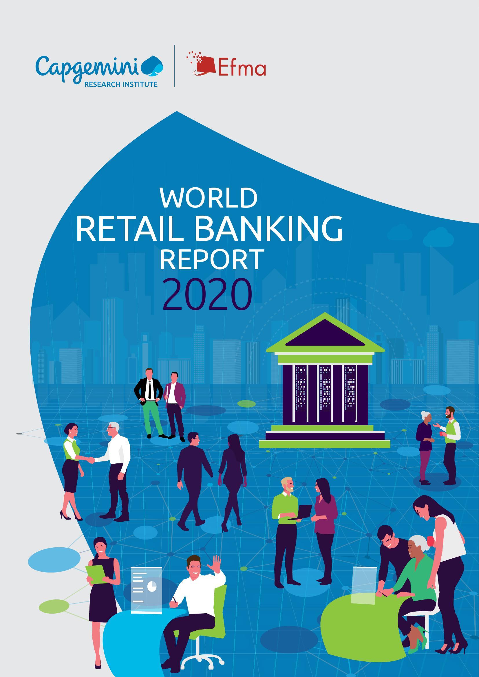 凯捷:2020全球零售银行报告