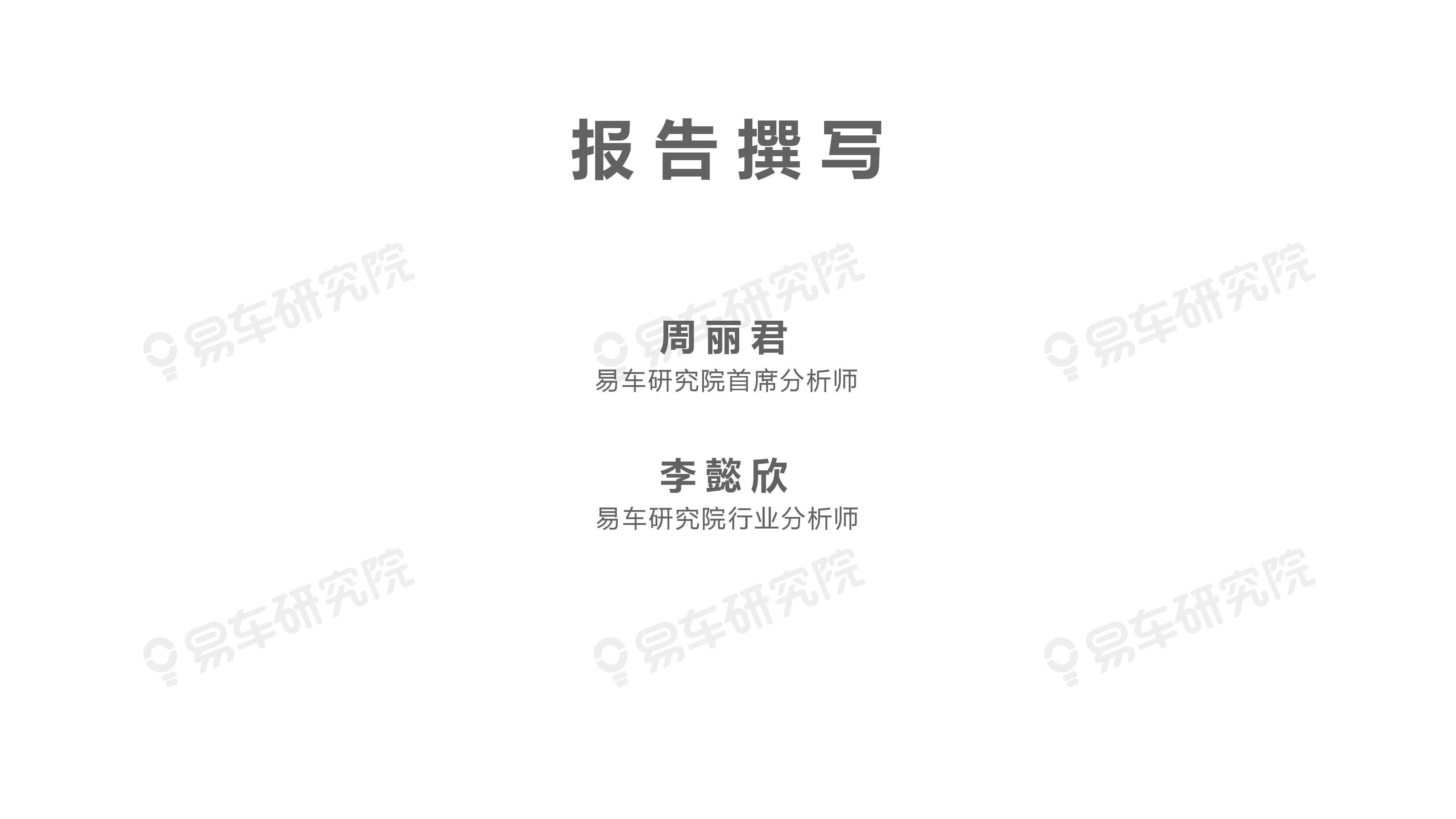 """车市格局""""因爱而变"""":2020年用户忠诚度洞察报告(附下载)"""