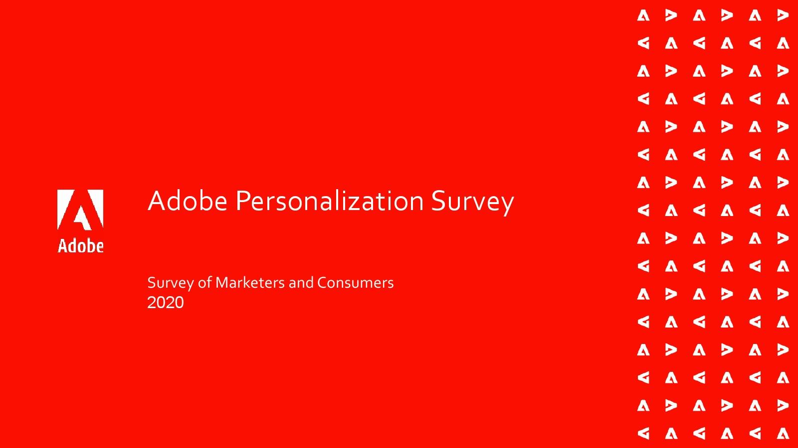 Adobe:2020年个性化报告