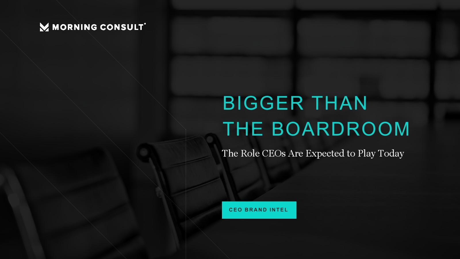 比会议室更大:对CEO的角色期待