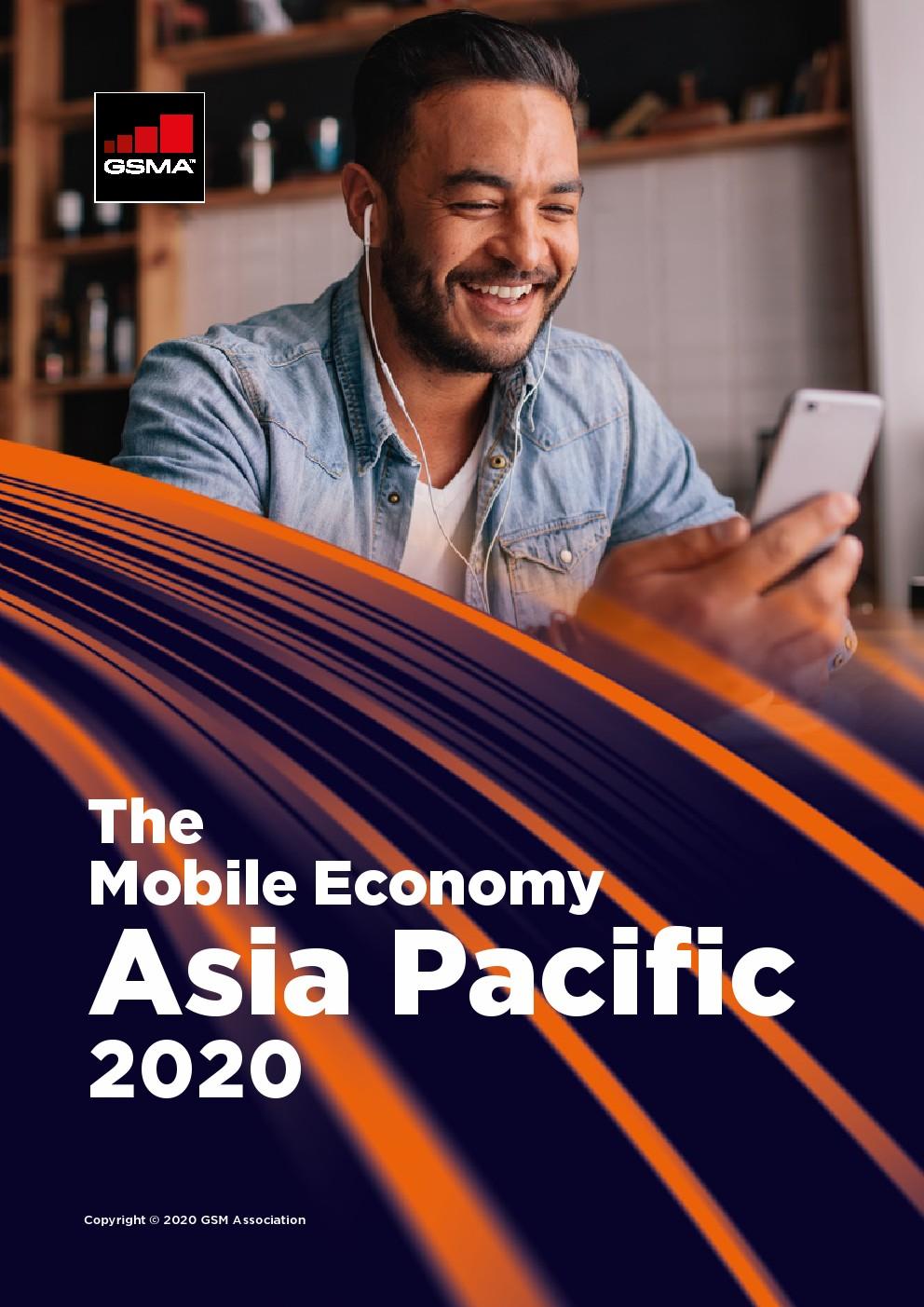 GSMA:2020年亚太地区移动经济报告