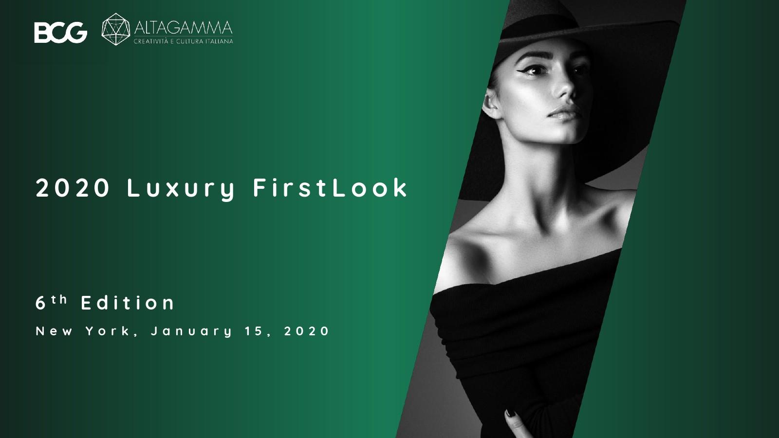 BCG:2020年奢侈品市场概览