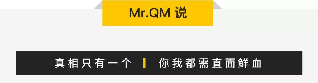 QuestMobile:中国移动互联网2020半年大报告 移动大盘冲高微回落 短视频持续蚕食用户时长 小程序进入爆发期